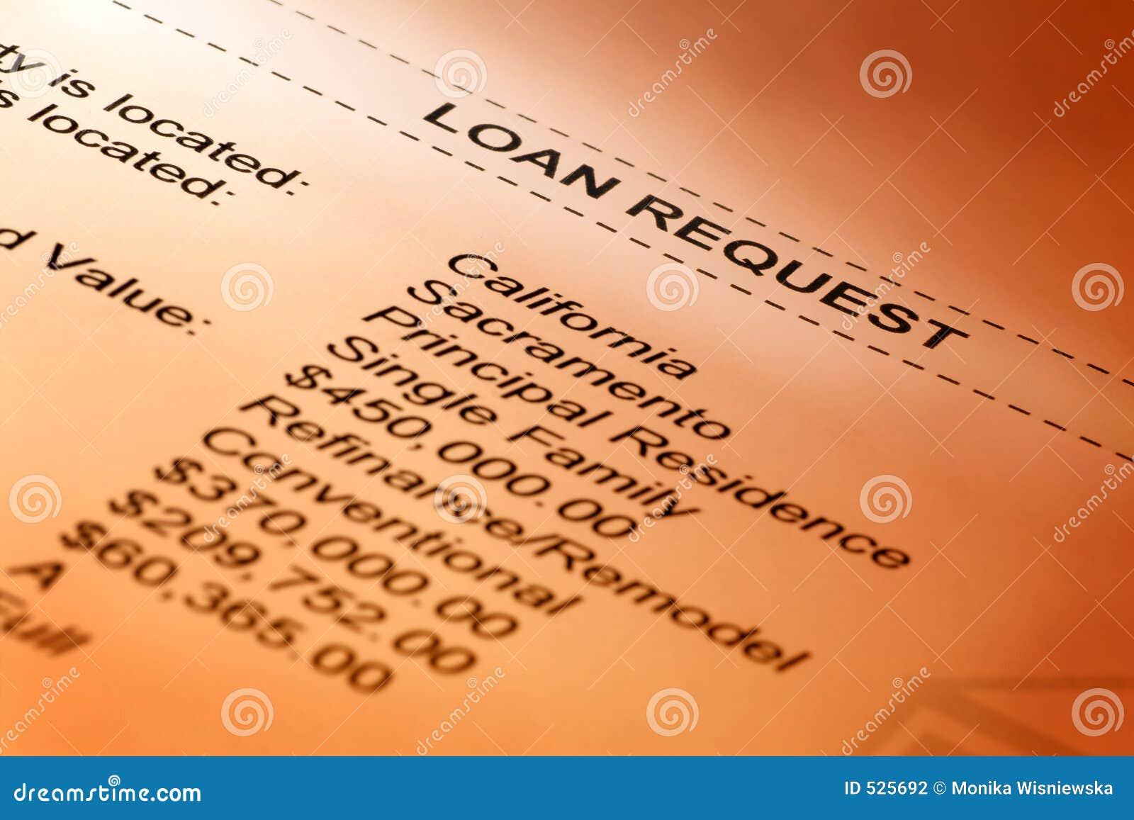 αίτημα δανείου