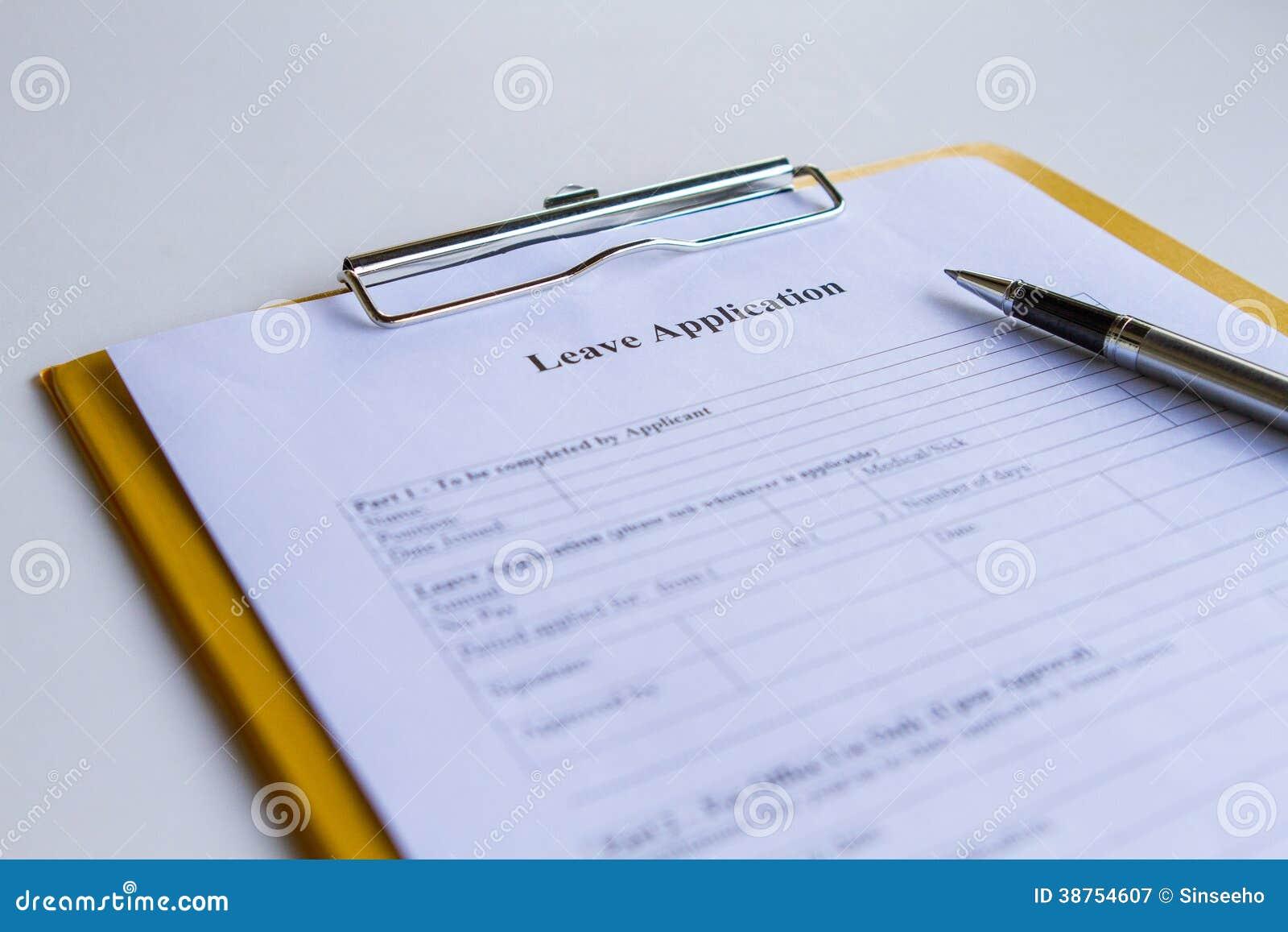 Αίτηση υποψηφιότητας άδειας
