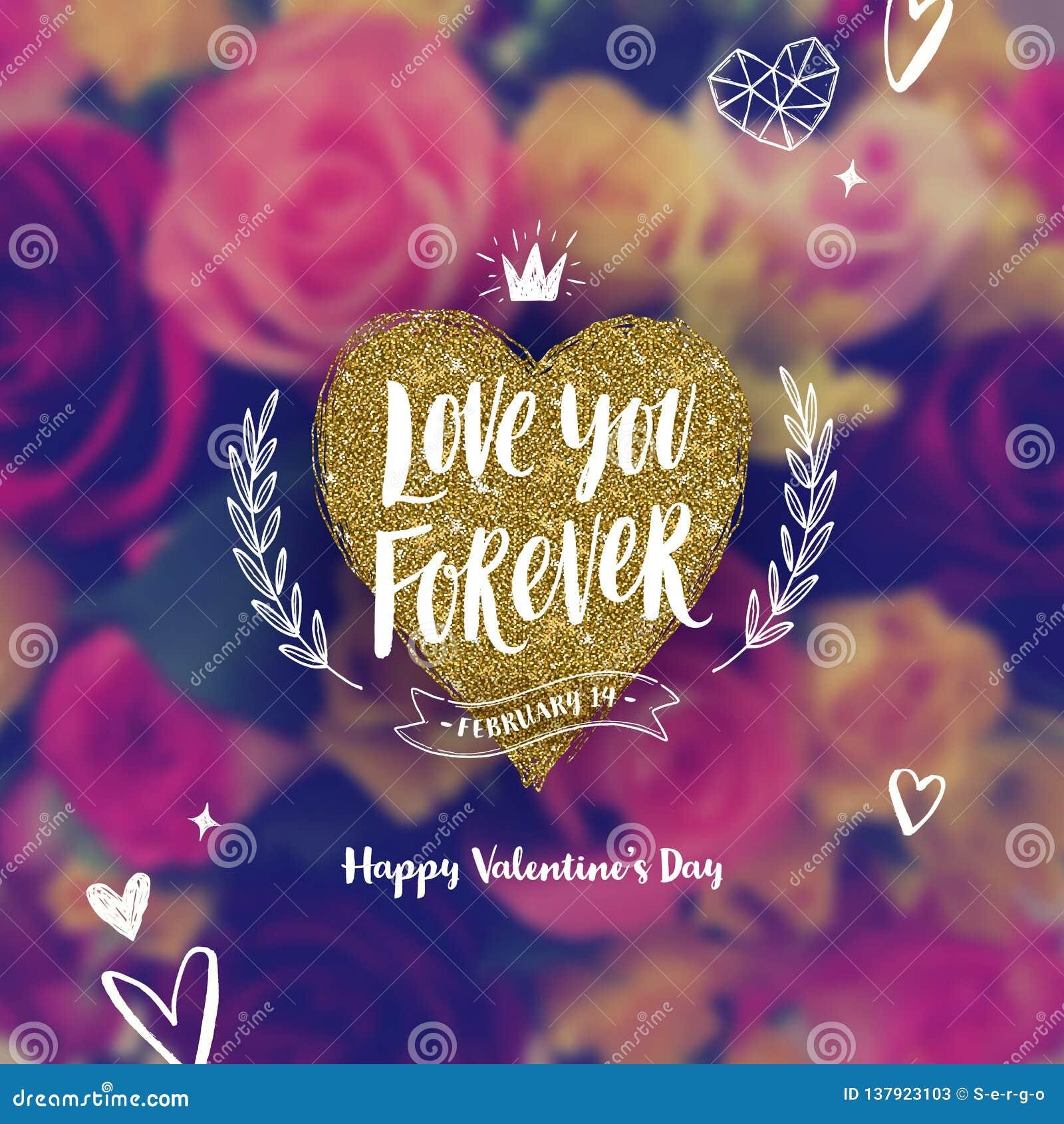 Αγάπη εσείς για πάντα - ευχετήρια κάρτα ημέρας βαλεντίνων