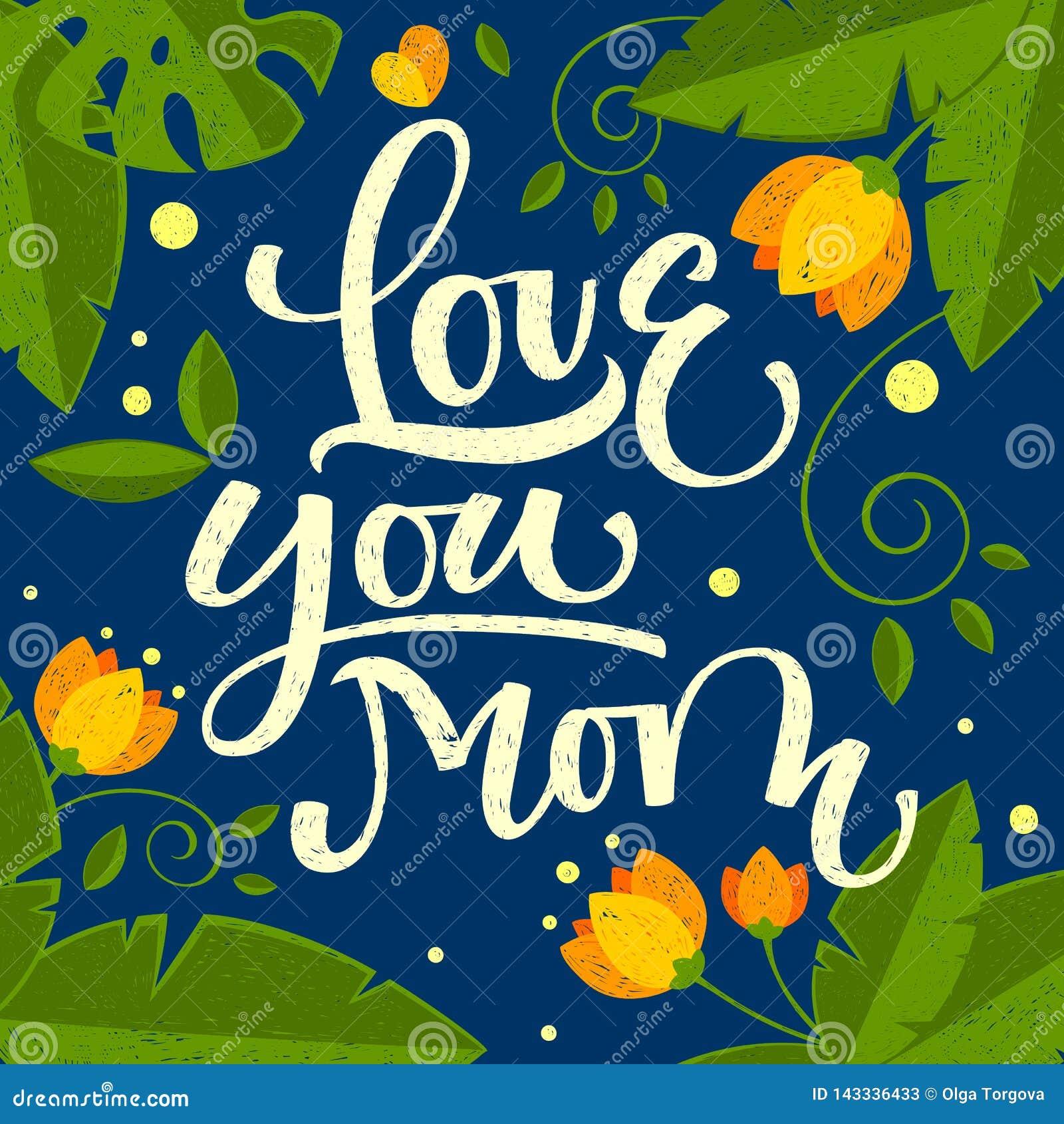 Αγάπη εσείς mom συρμένο χέρι καλλιγραφικό ζωηρόχρωμο σχέδιο