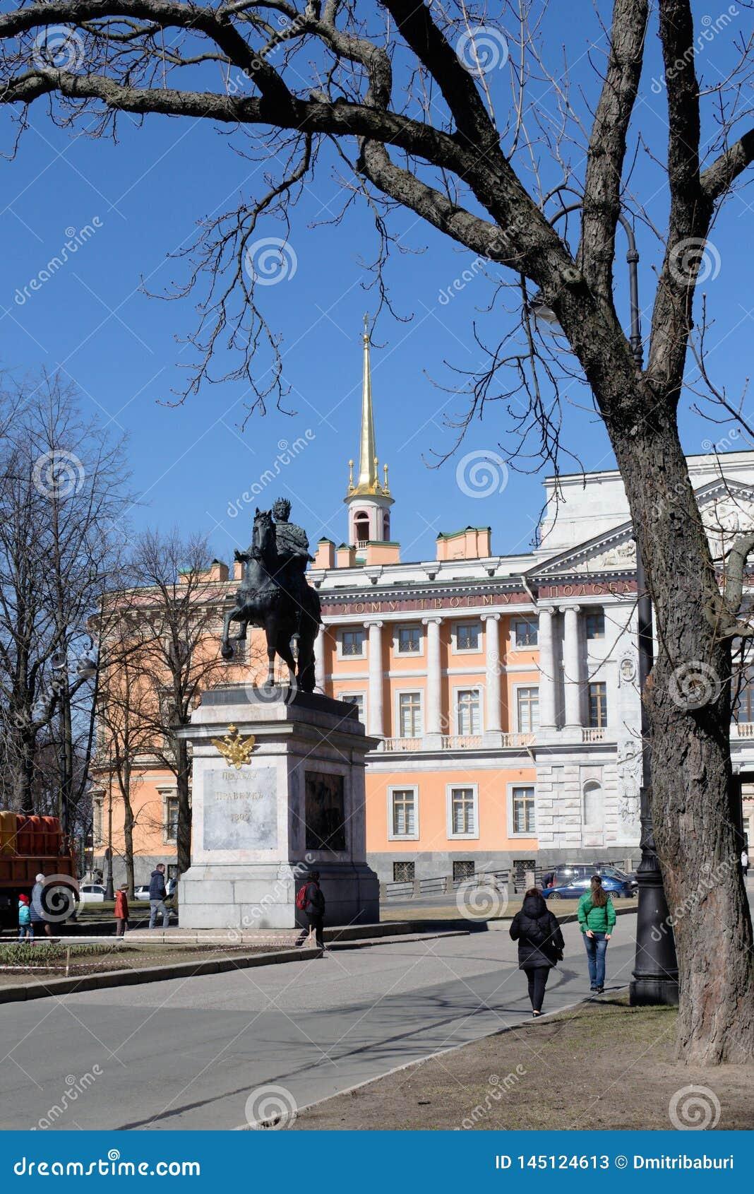 Αγία Πετρούπολη, Ρωσία, τον Απρίλιο του 2019 Μνημείο στον αυτοκράτορα Μέ