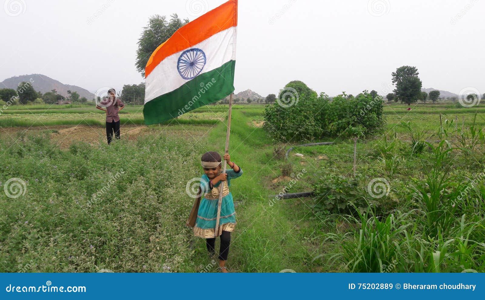 Αγαπήστε τη σημαία της Ινδίας μου