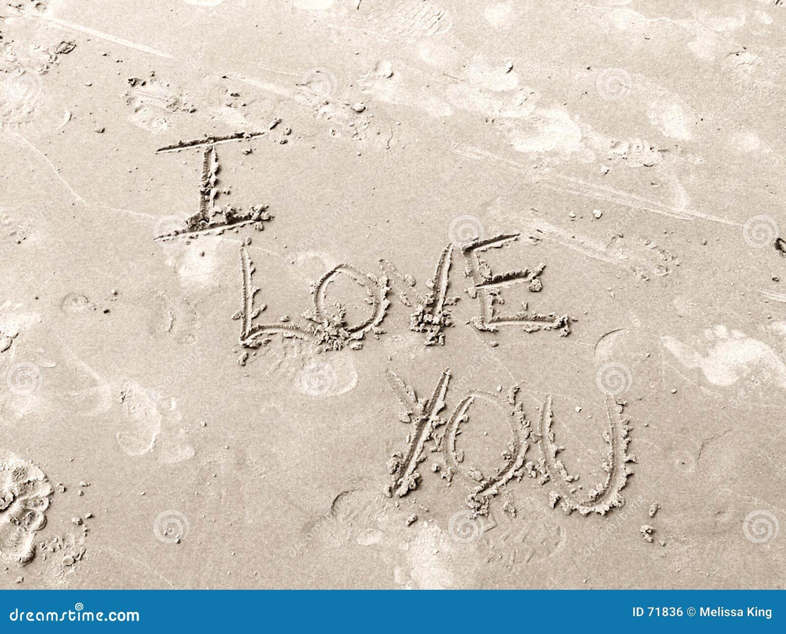 αγαπώ την άμμο εσείς