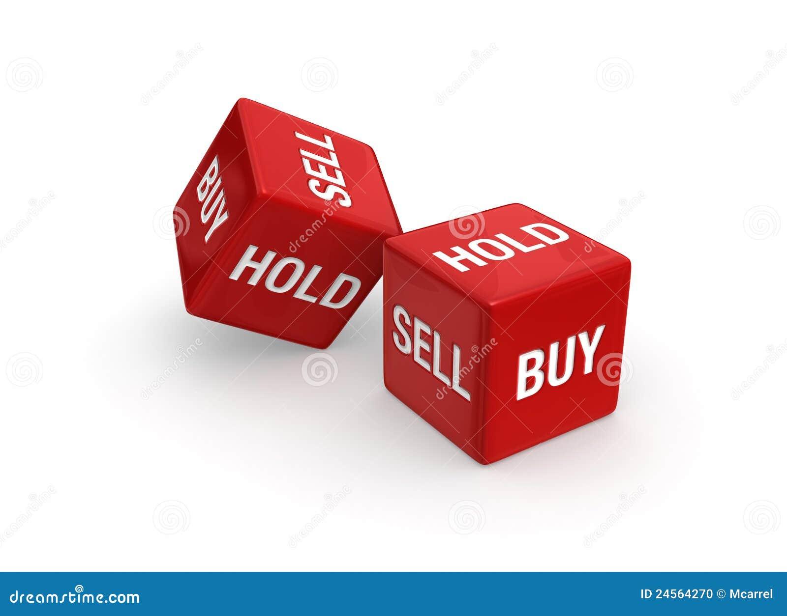 αγοράς-πώλησης
