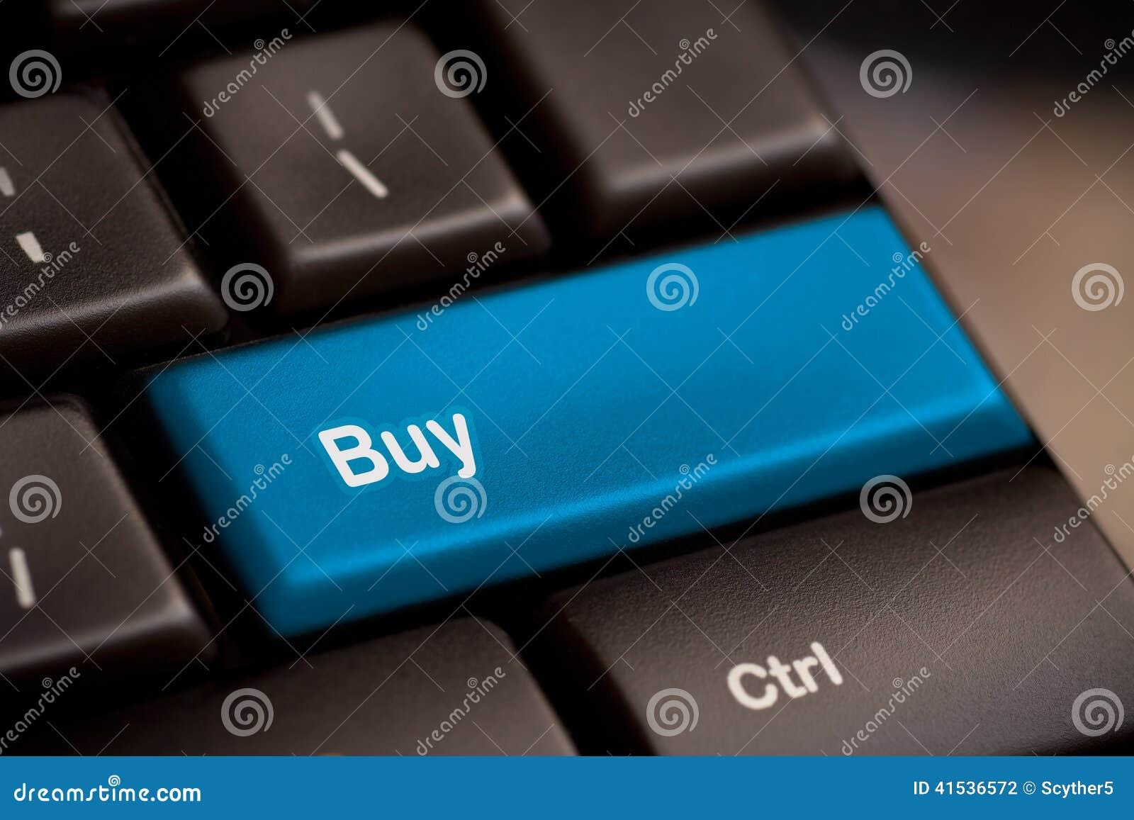 Αγοράστε το κλειδί αντί εισάγει το κλειδί
