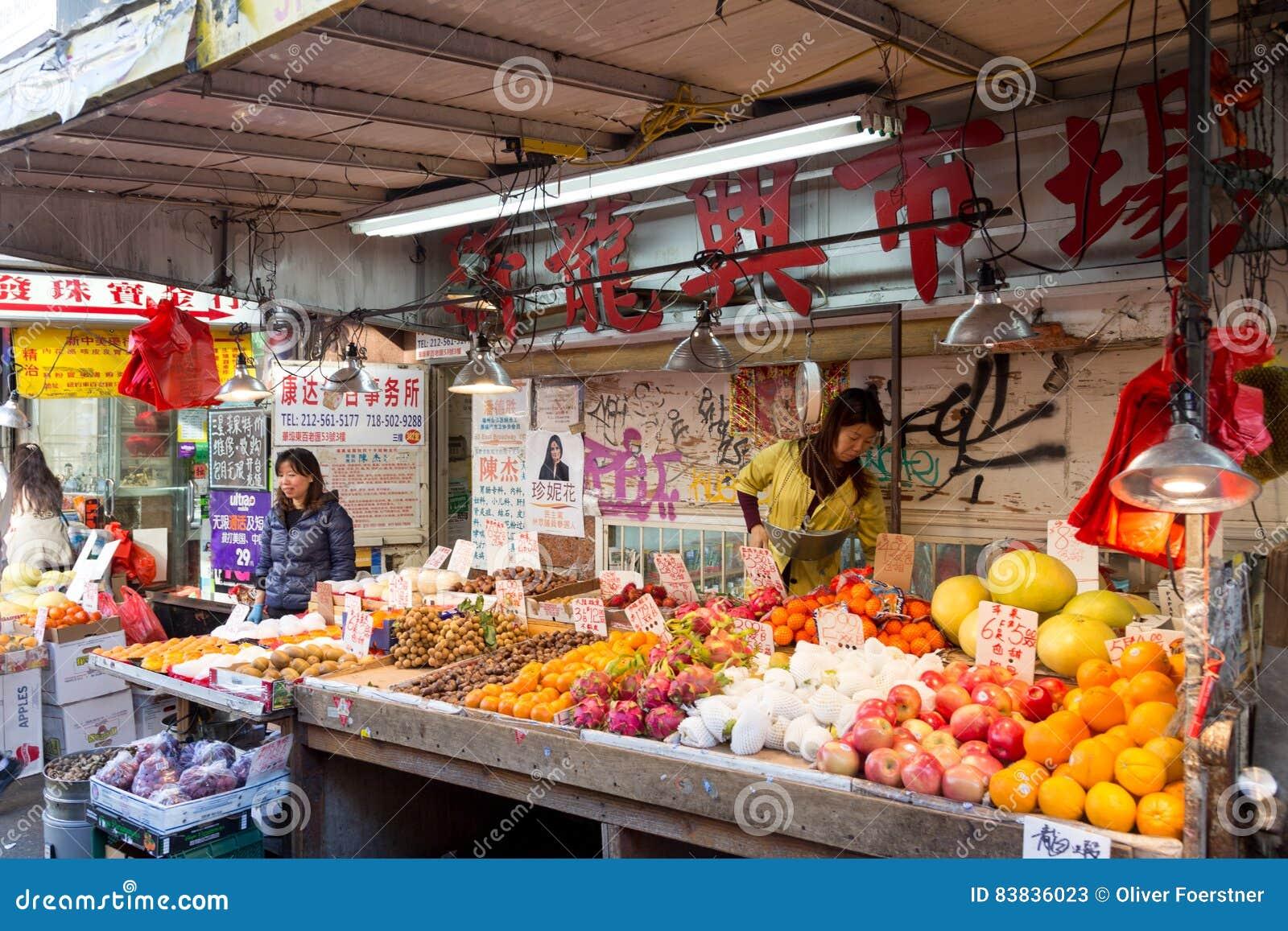 Αγορά Chinatown στην πόλη της Νέας Υόρκης