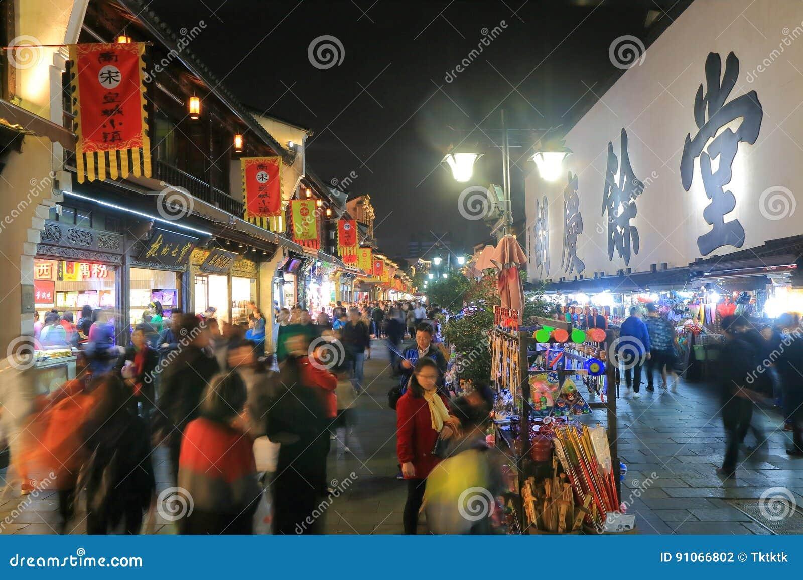 Αγορά Hangzhou Κίνα νύχτας