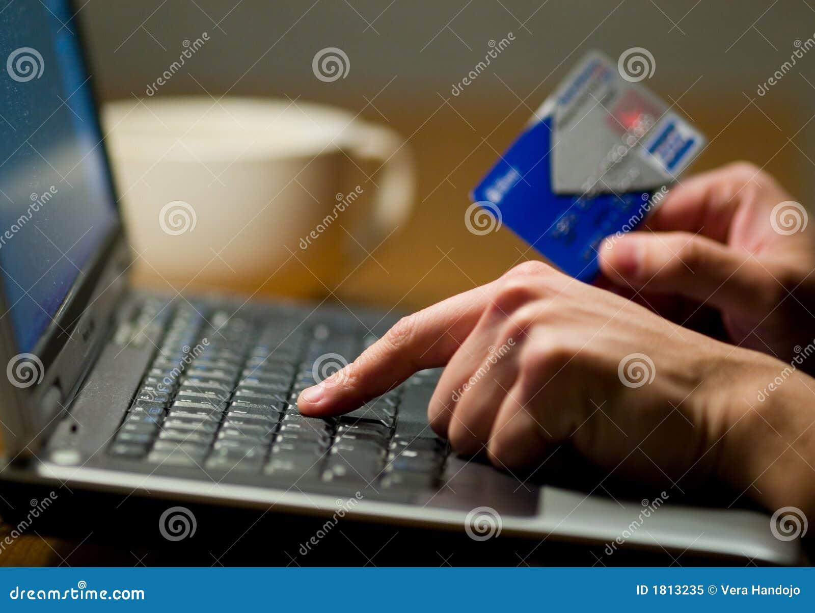 Αγορές Διαδικτύου