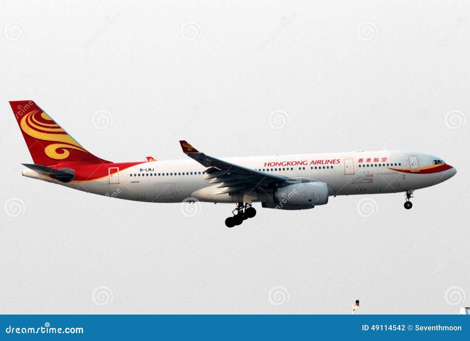 Αεροπλάνο αερογραμμών Χονγκ Κονγκ