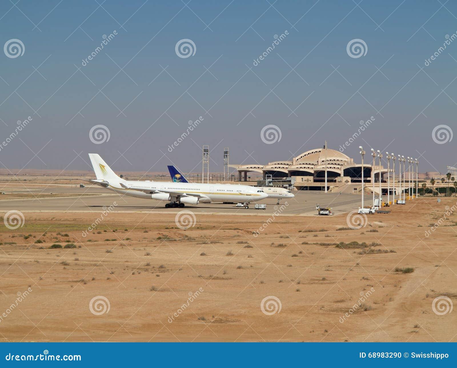 Αερολιμένας του Ριάντ