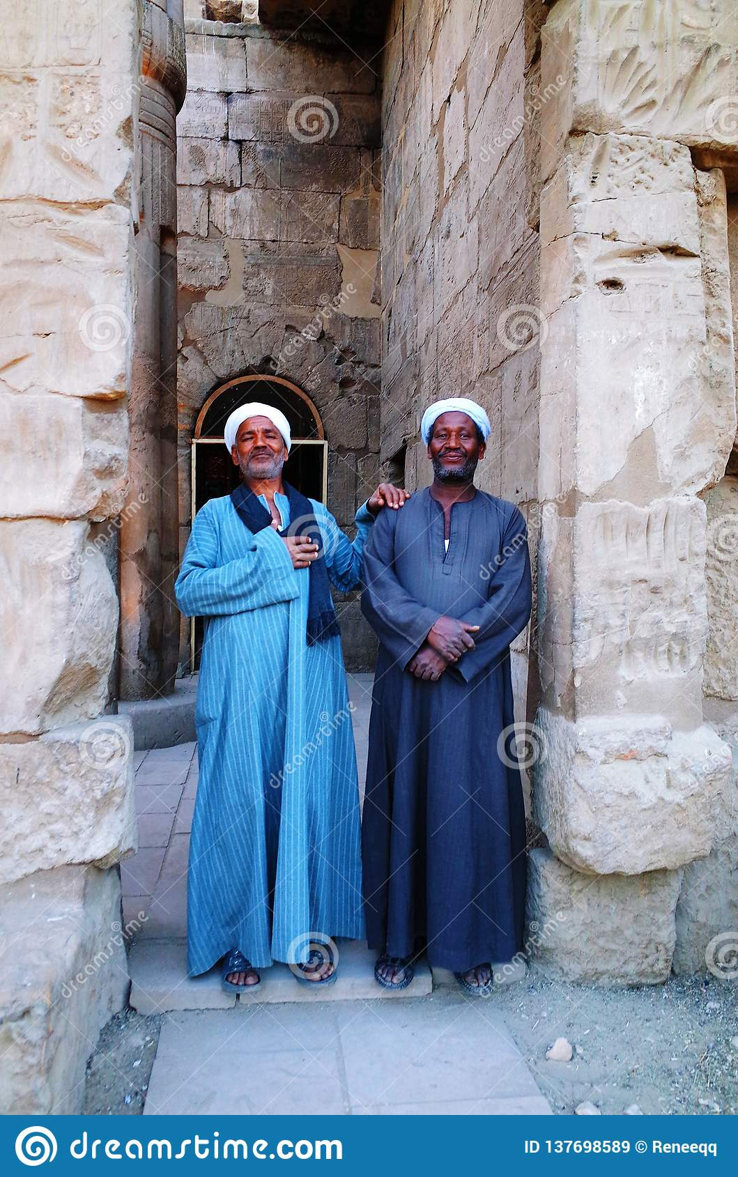 αιγυπτιακά