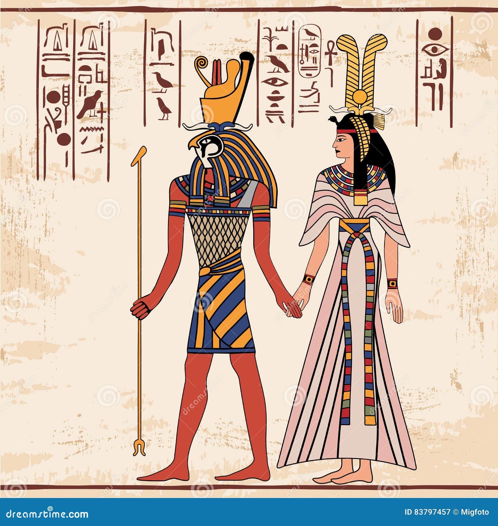 Αιγυπτιακό εθνικό σχέδιο