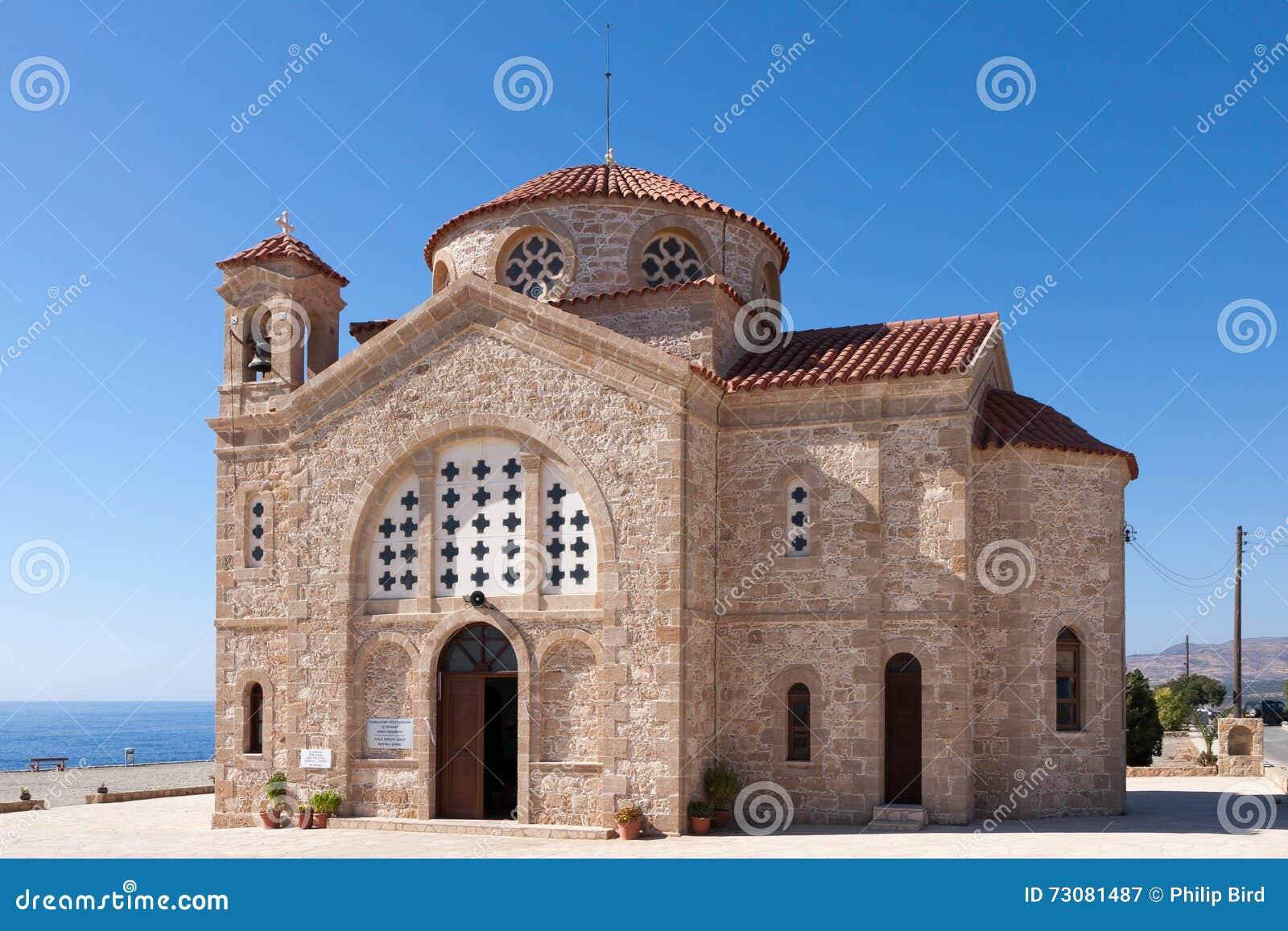 ΑΚΡΩΤΗΡΙΟ DEPRANO, CYPRUS/GREECE - 23 ΙΟΥΛΊΟΥ: Εκκλησία των επιβαρύνσεων Γεώργιος