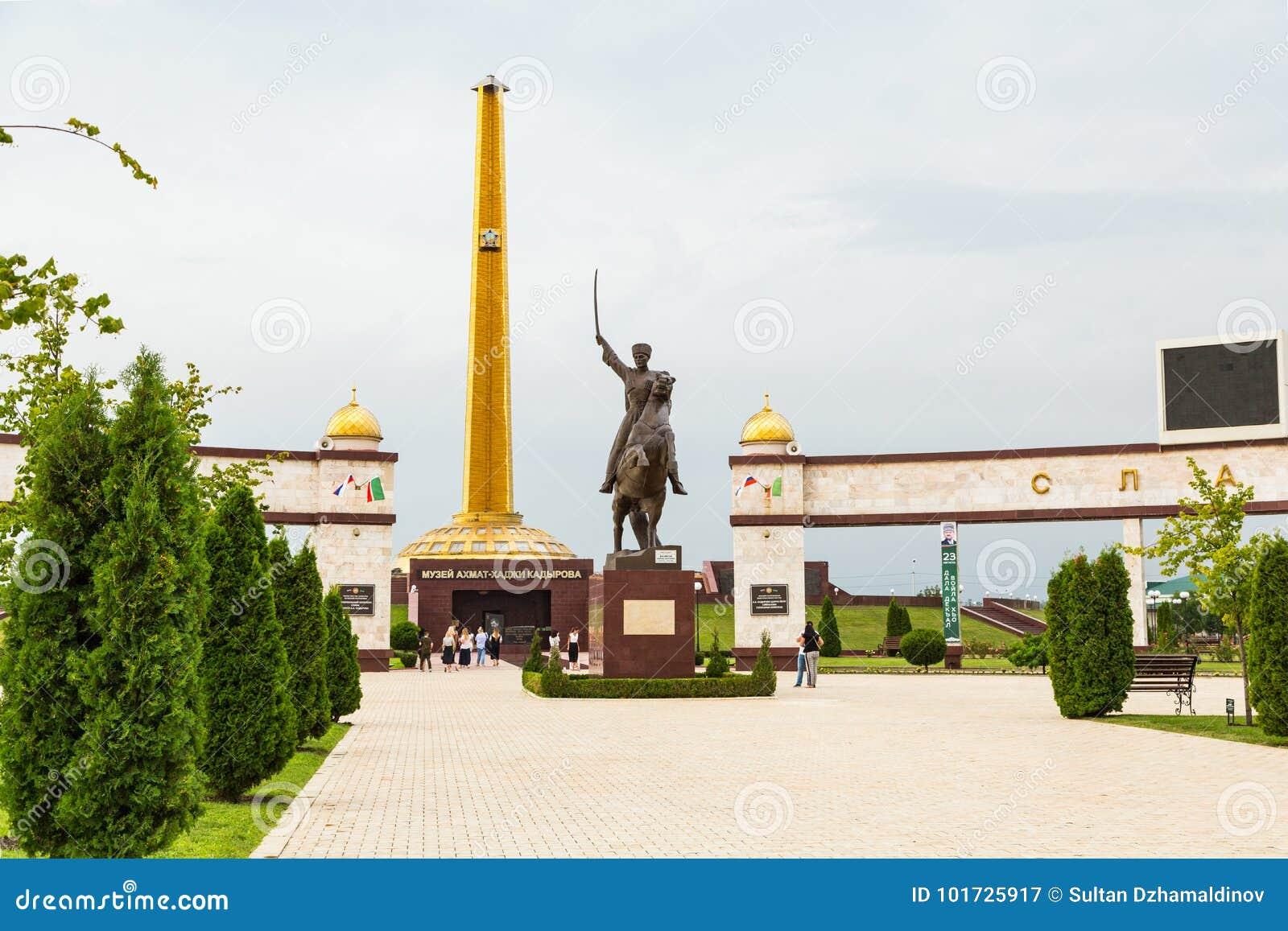 Αλέα της δόξας στο Γκρόζνυ, την τσετσένια Δημοκρατία, και το μουσείο ο