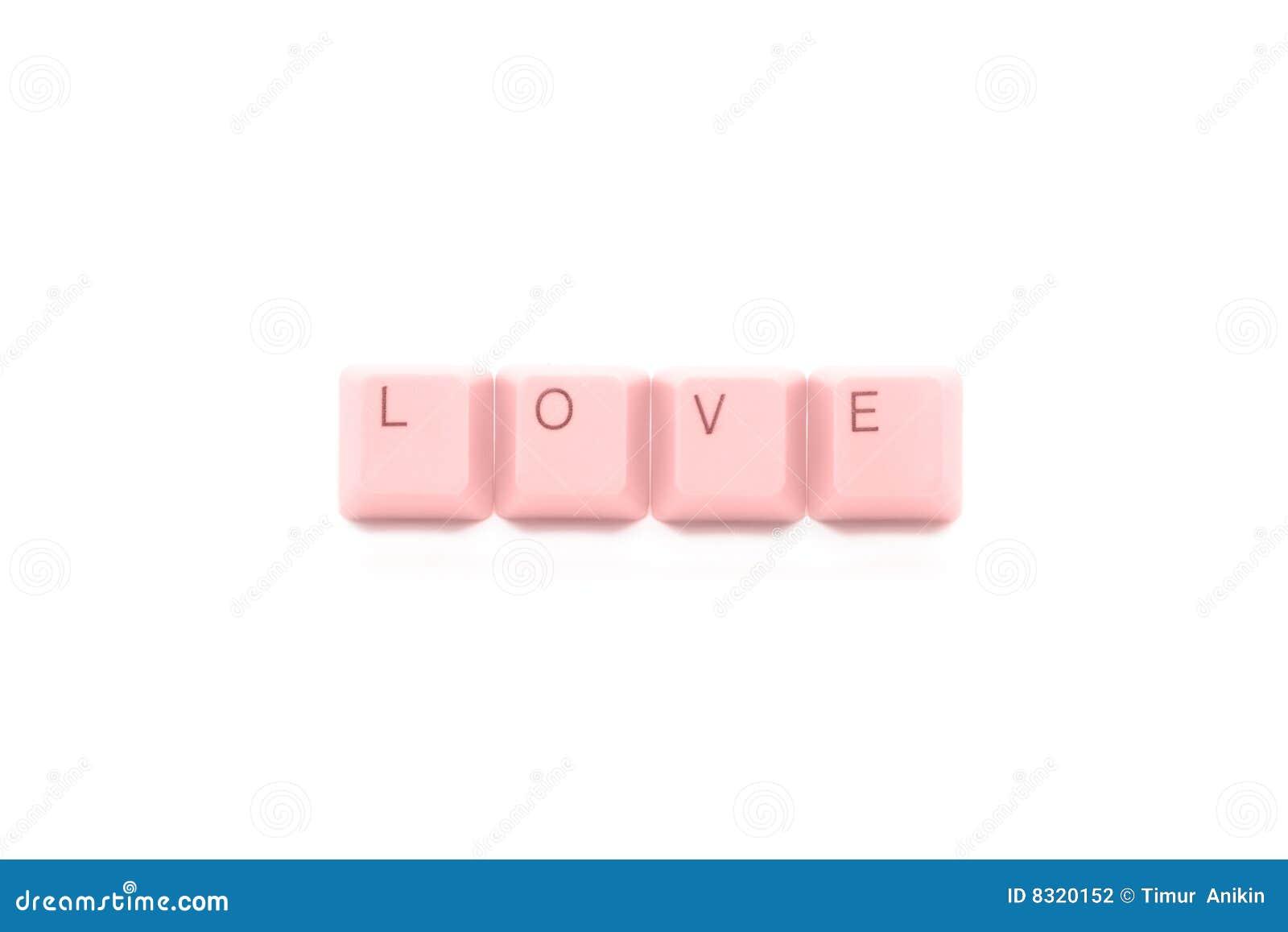 ανάγκη αγάπης