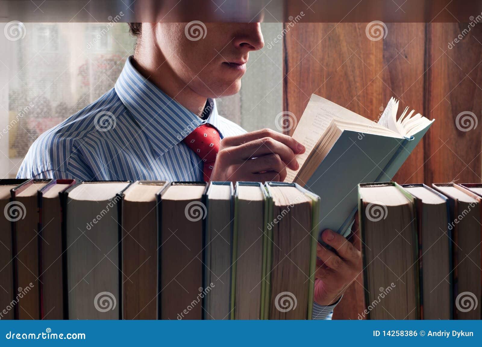 ανάγνωση ατόμων βιβλίων