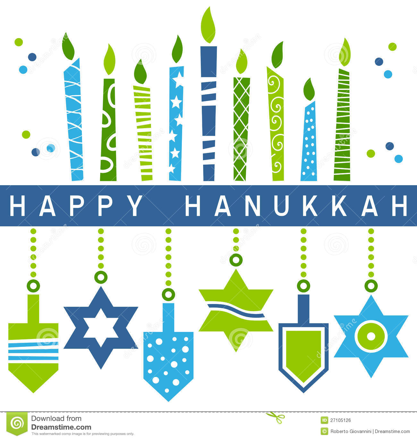 Αναδρομική ευτυχής κάρτα Hanukkah [5]