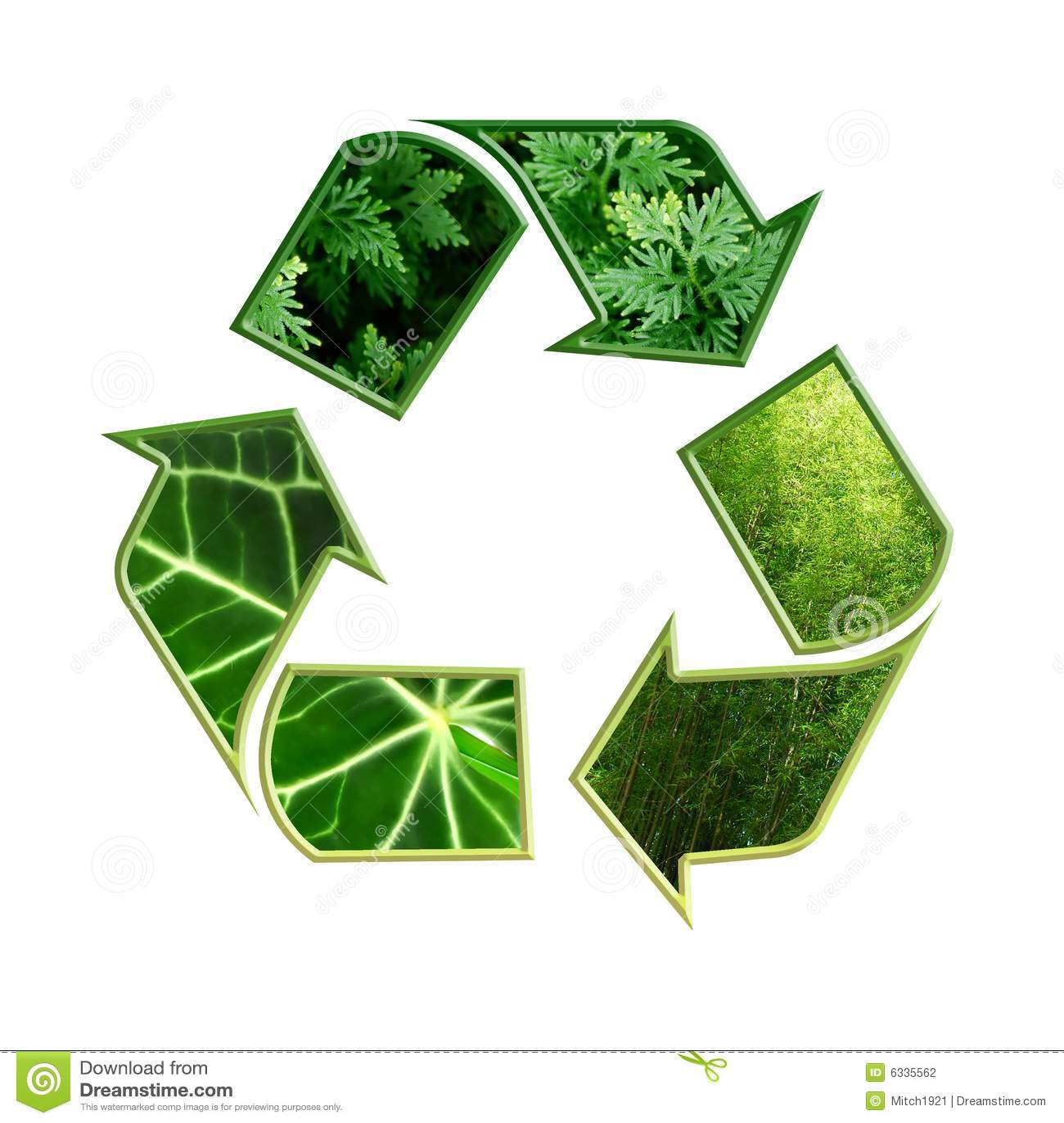ανακυκλώνοντας σύμβολ&omicro