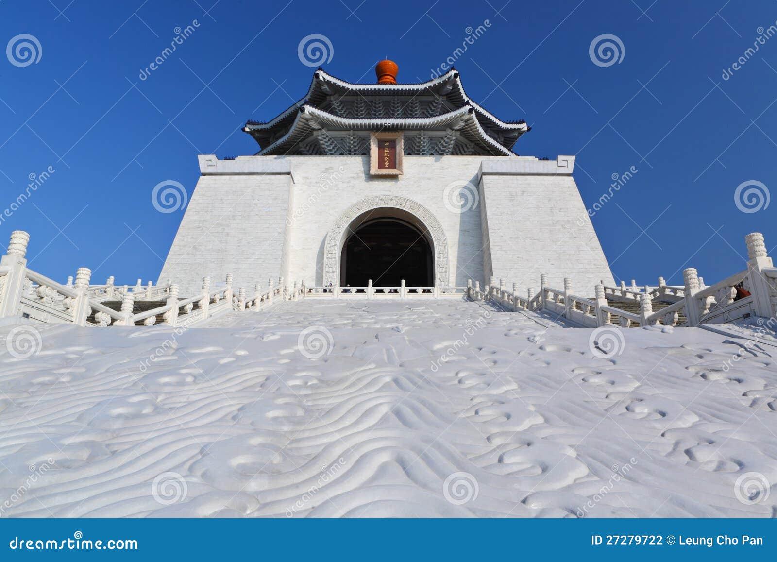 Αναμνηστική αίθουσα kai Chiang shek στην Ταϊβάν