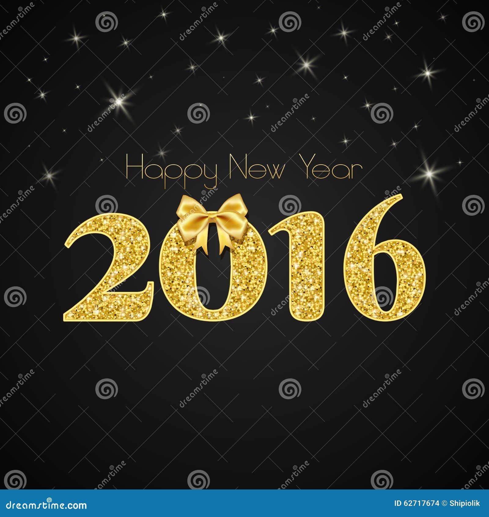 ανασκόπηση καλή χρονιά