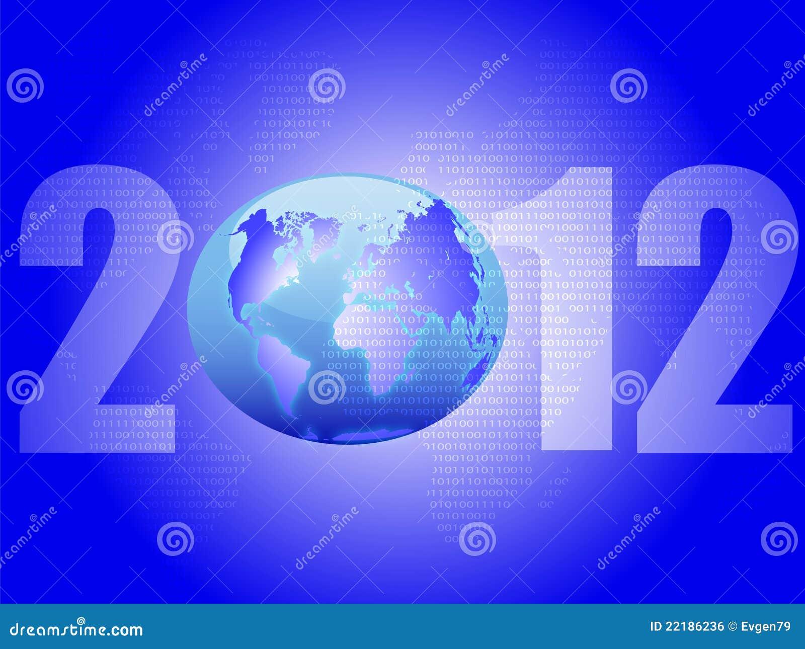 Ανασκόπηση στο νέο έτος