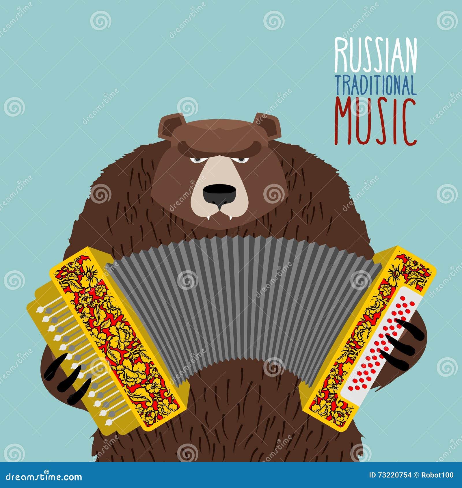Αντέξτε το ακκορντέον Ρωσικό εθνικό μουσικό όργανο