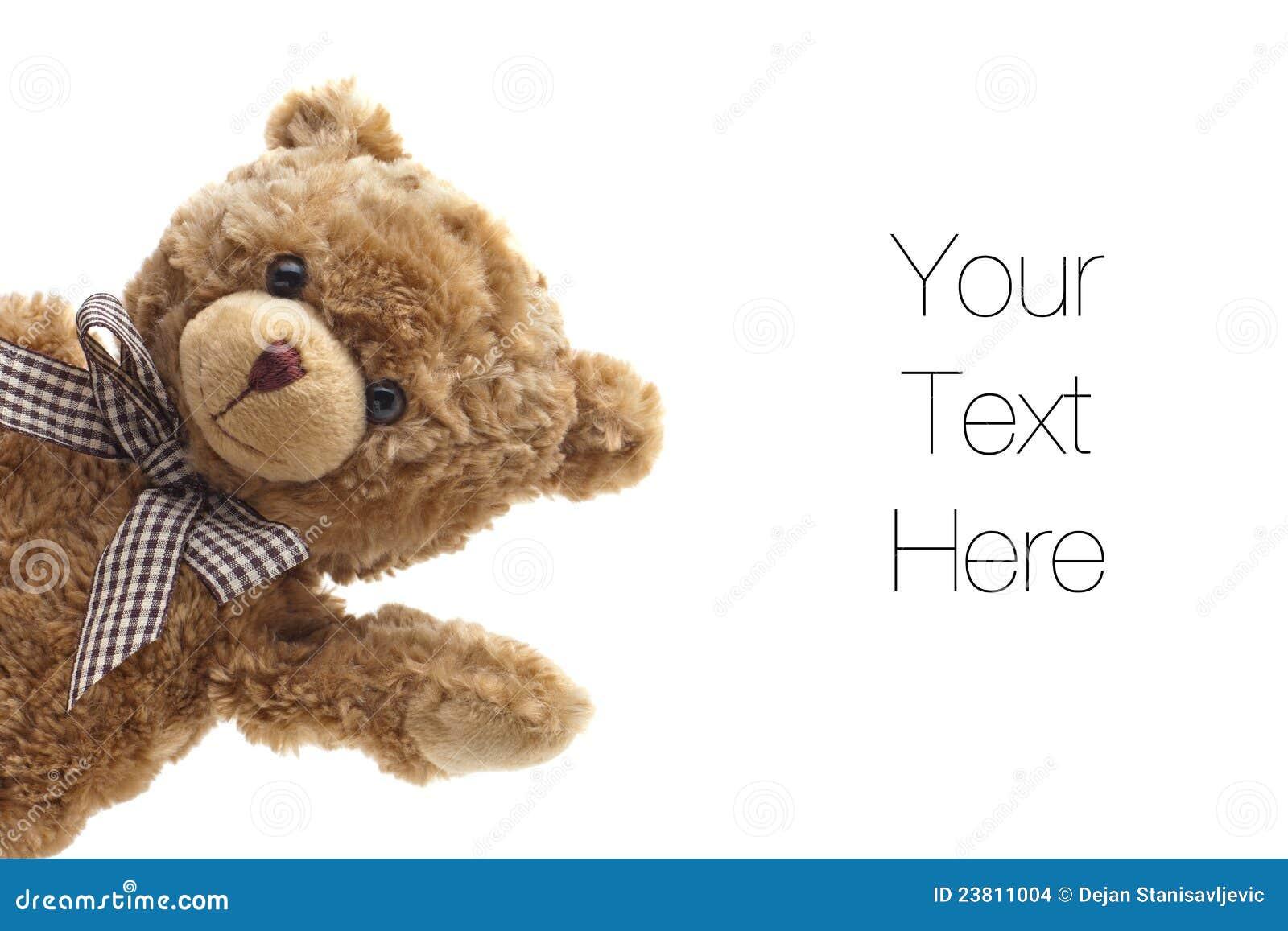 αντέξτε το teddy κυματισμό