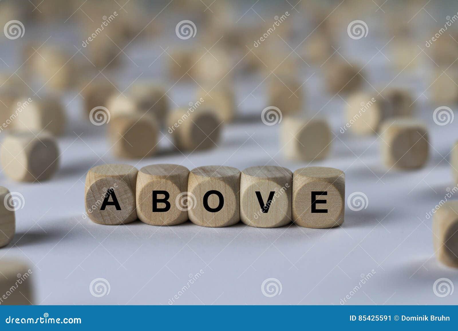 Ανωτέρω - κύβος με τις επιστολές, σημάδι με τους ξύλινους κύβους
