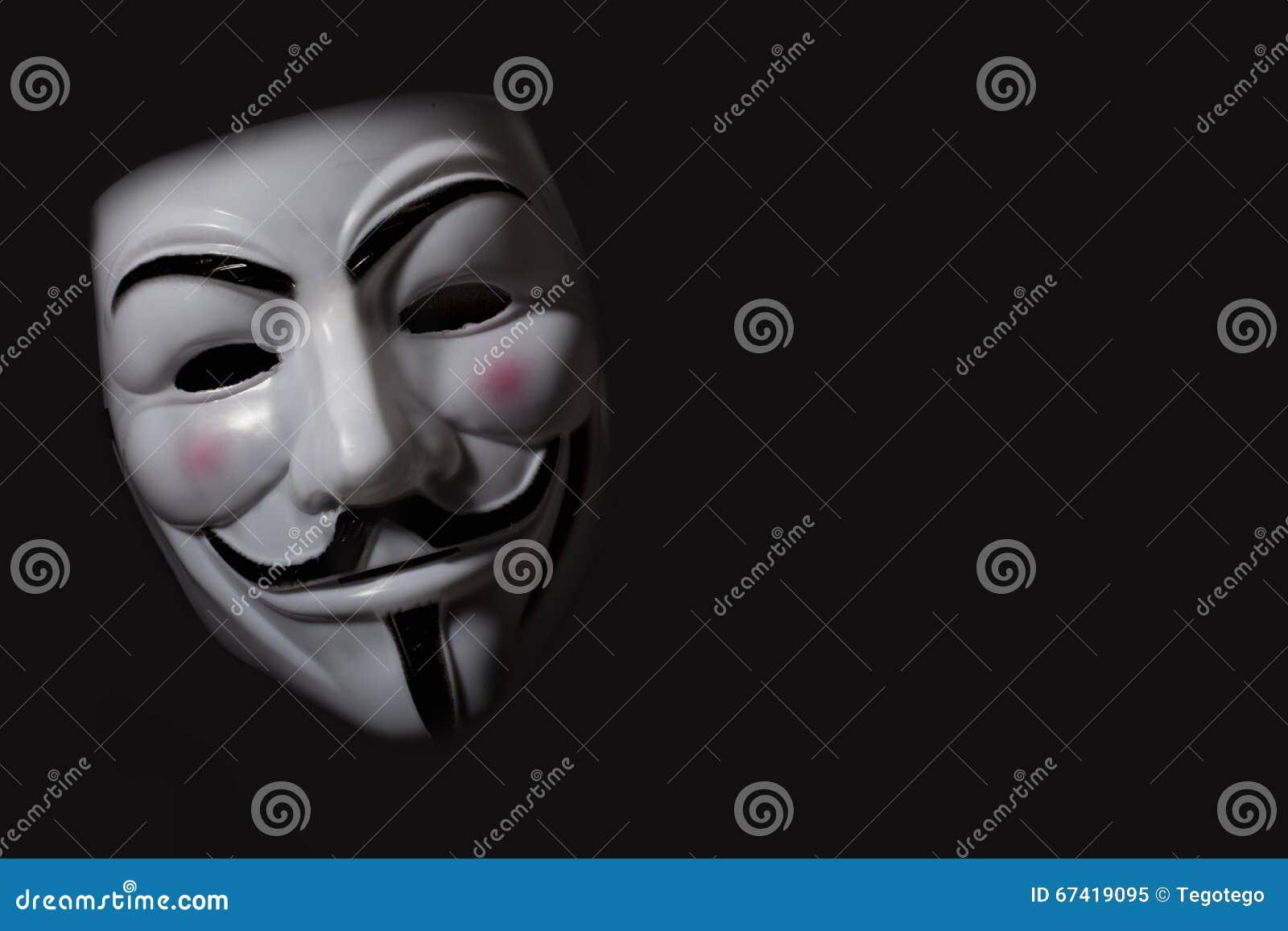 Ανώνυμη μάσκα