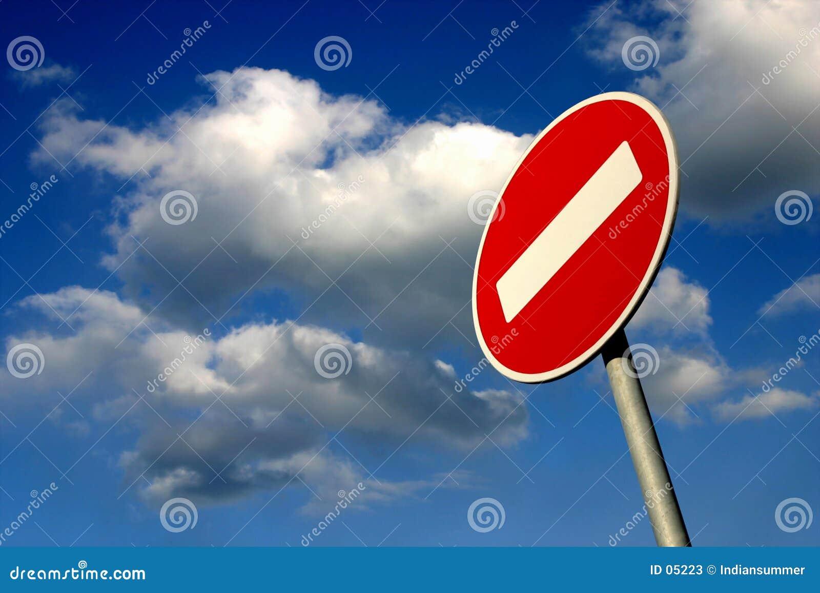απαγορευμένη κυκλοφορία