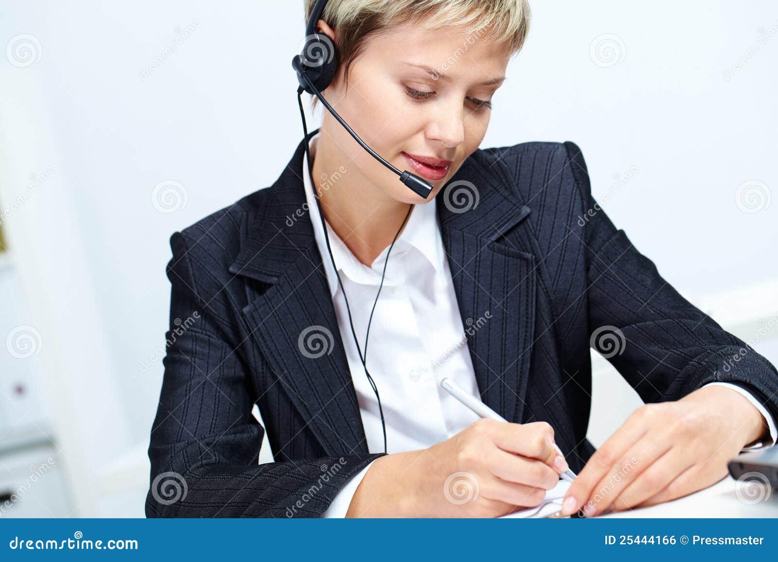 απασχολημένος γραμματέας