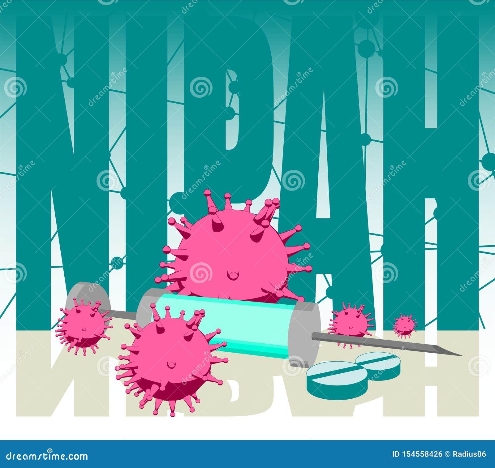 Απεικόνιση ασθενειών Nipah