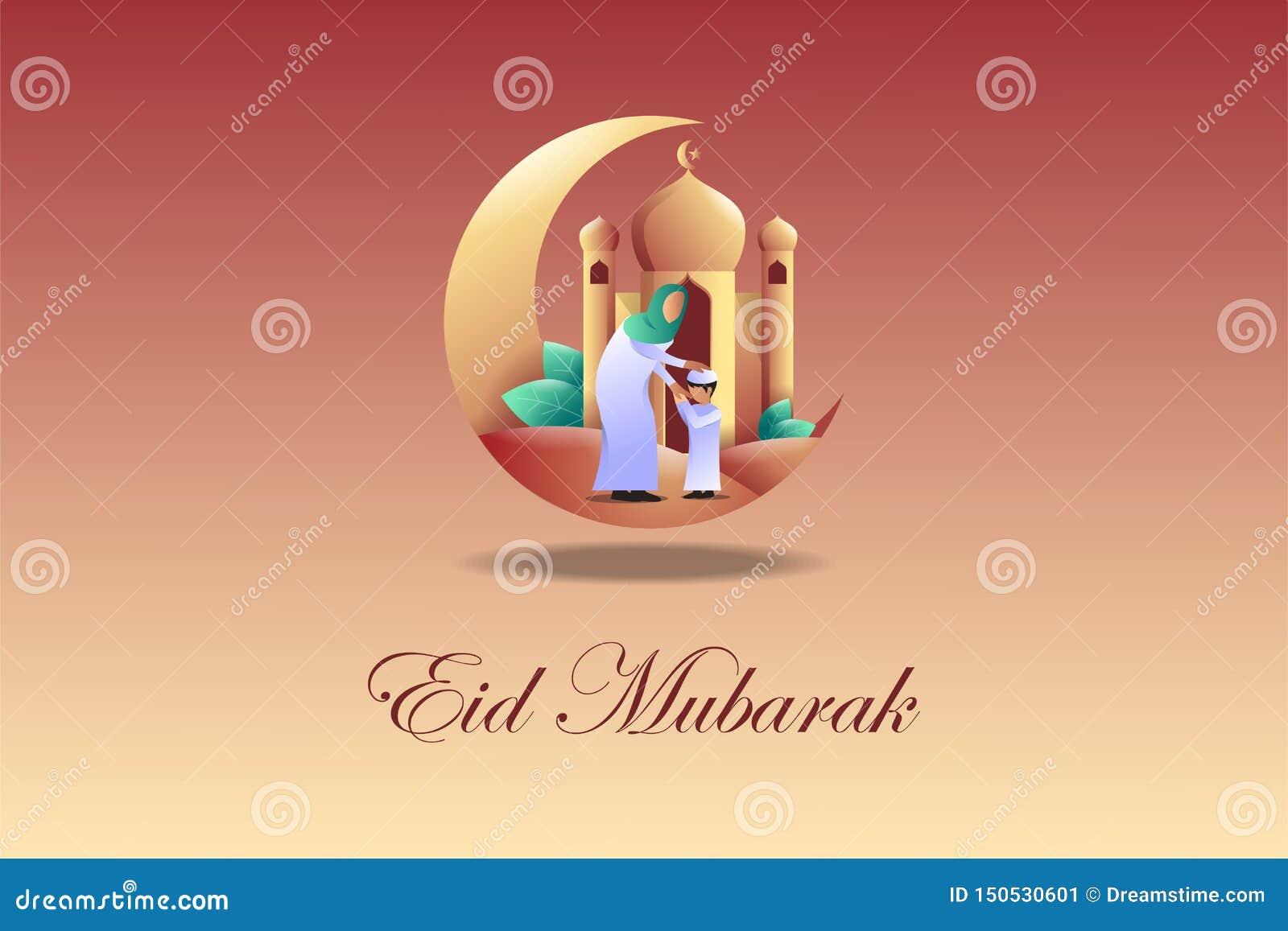 Απεικόνιση εορτασμού ημέρας του Μουμπάρακ Eid