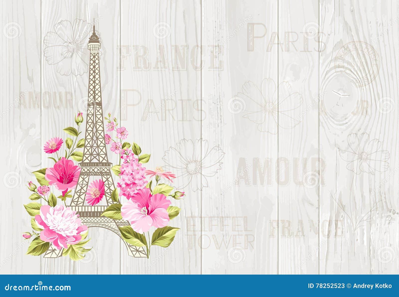 Απεικόνιση πύργων του Άιφελ