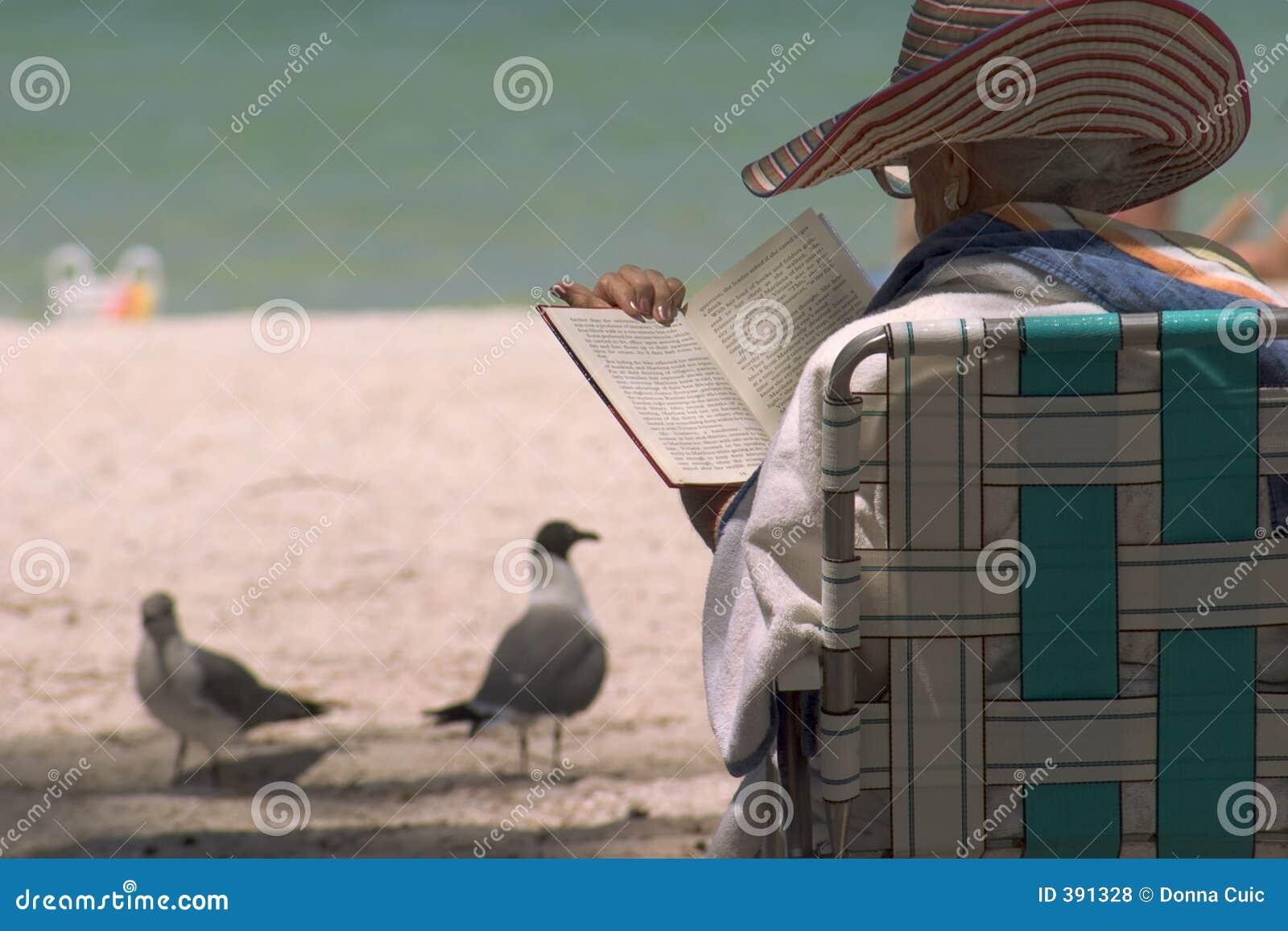 απόλαυση βιβλίων καλή