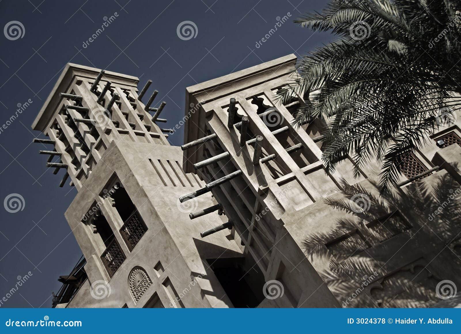 αραβικά dusk windtowers