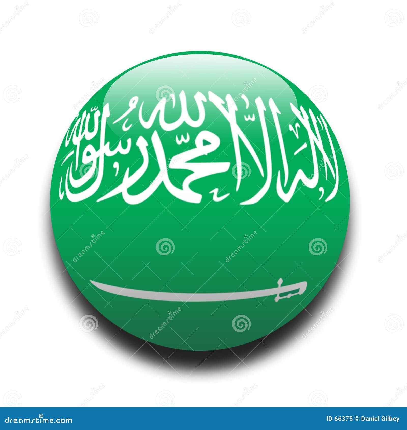 αραβική σημαία Σαουδάραβας