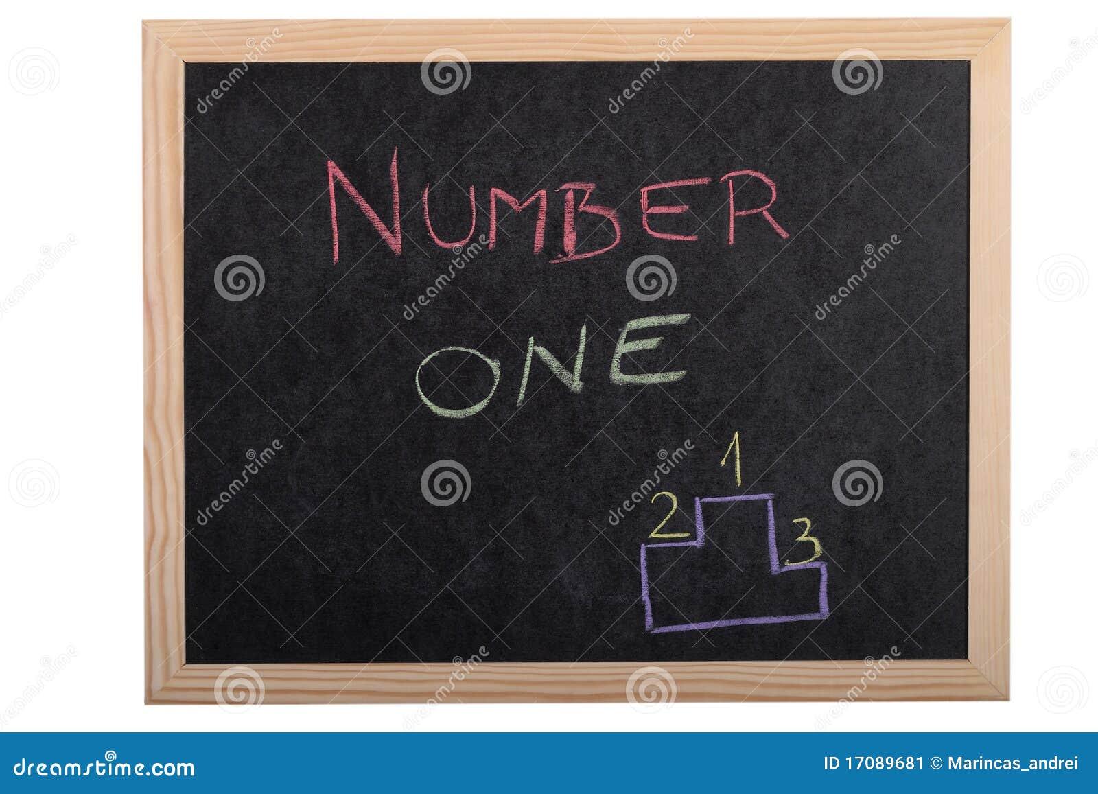 αριθμός ένας