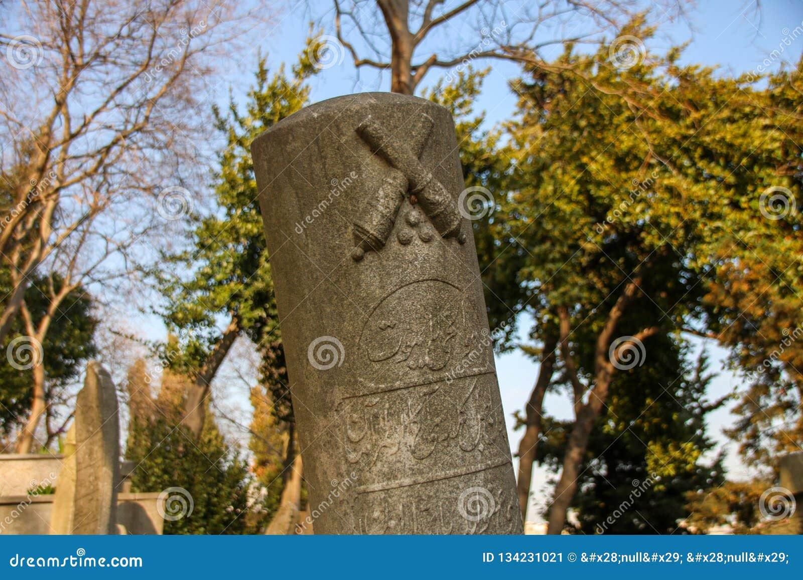 Αρχαία πέτρα τάφων, η οθωμανική περίοδος, Τουρκία