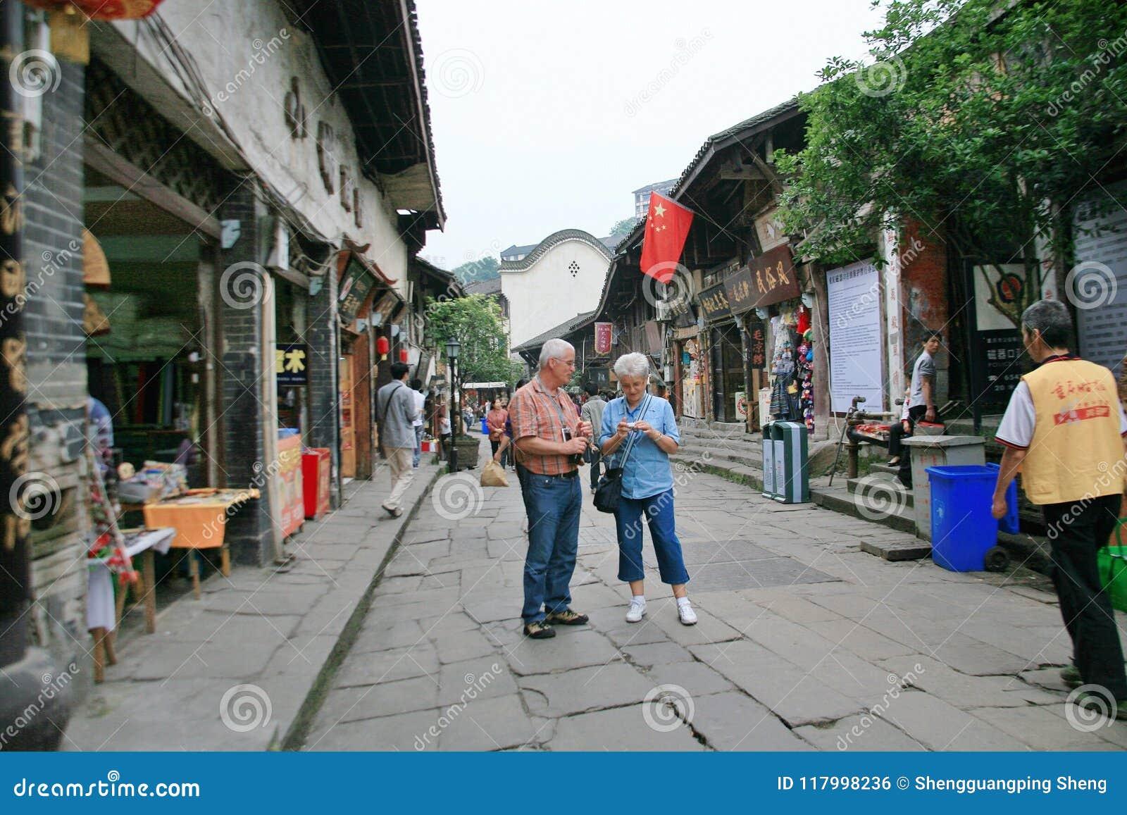 Αρχαία πόλη του μαγνητικού στόματος Chongqing
