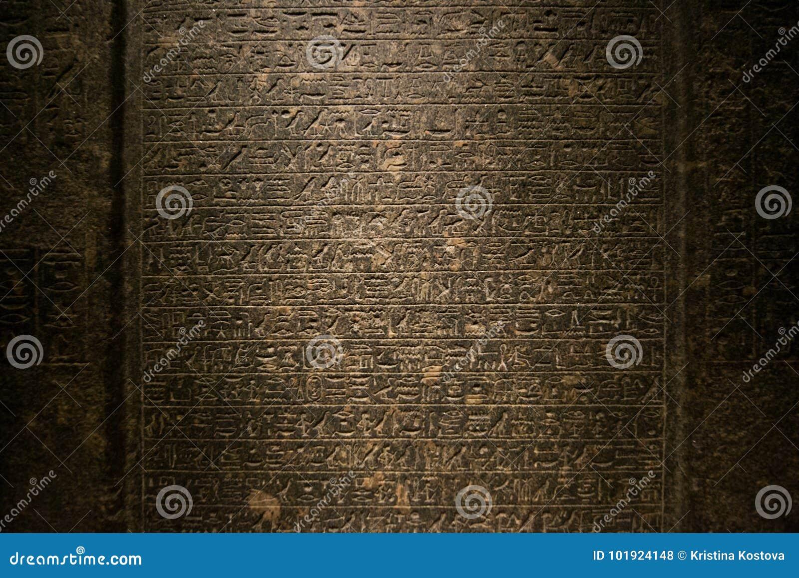 Αρχαία hieroglyphs στο βρετανικό μουσείο