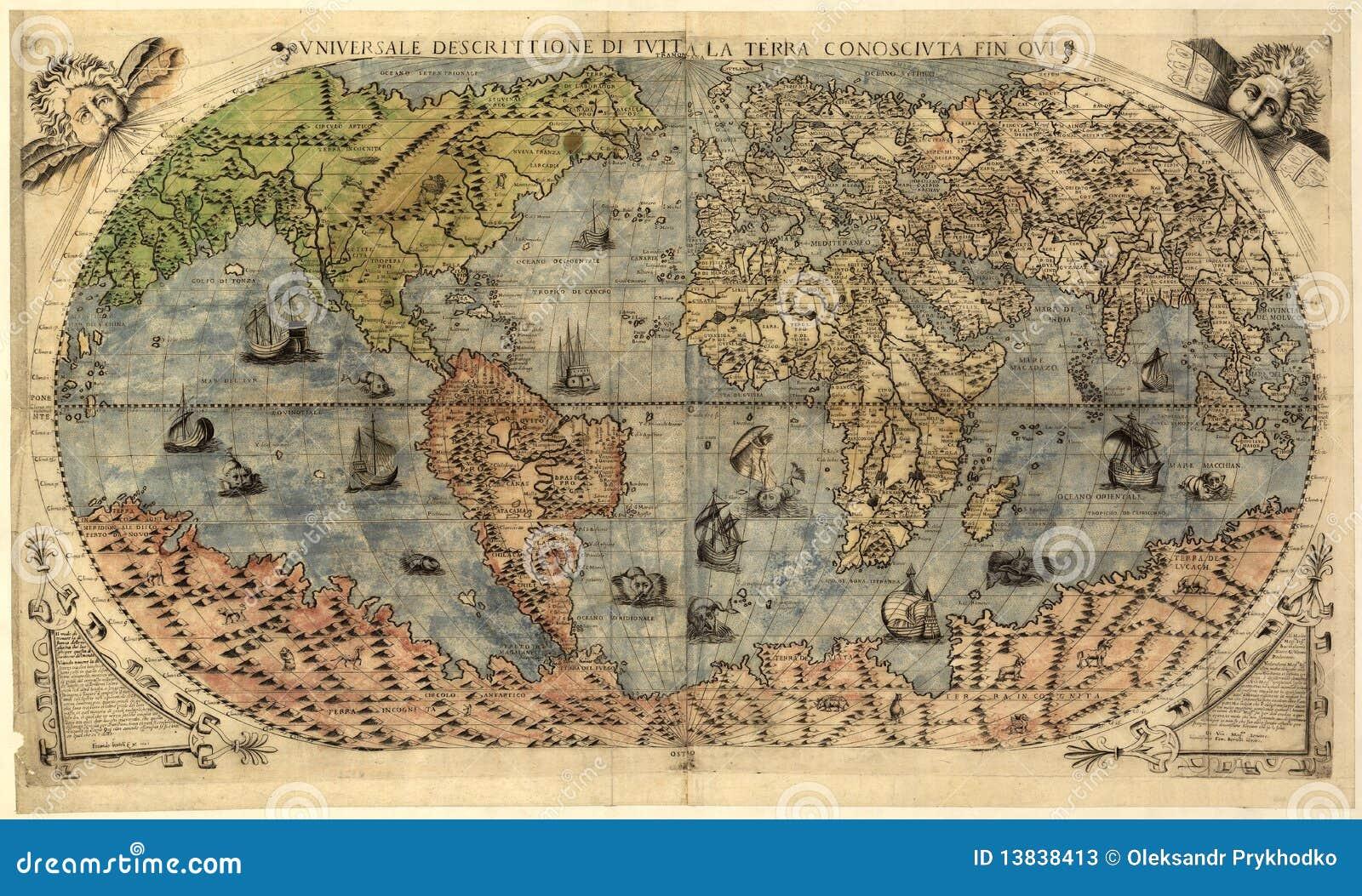 αρχαίος κόσμος χαρτών