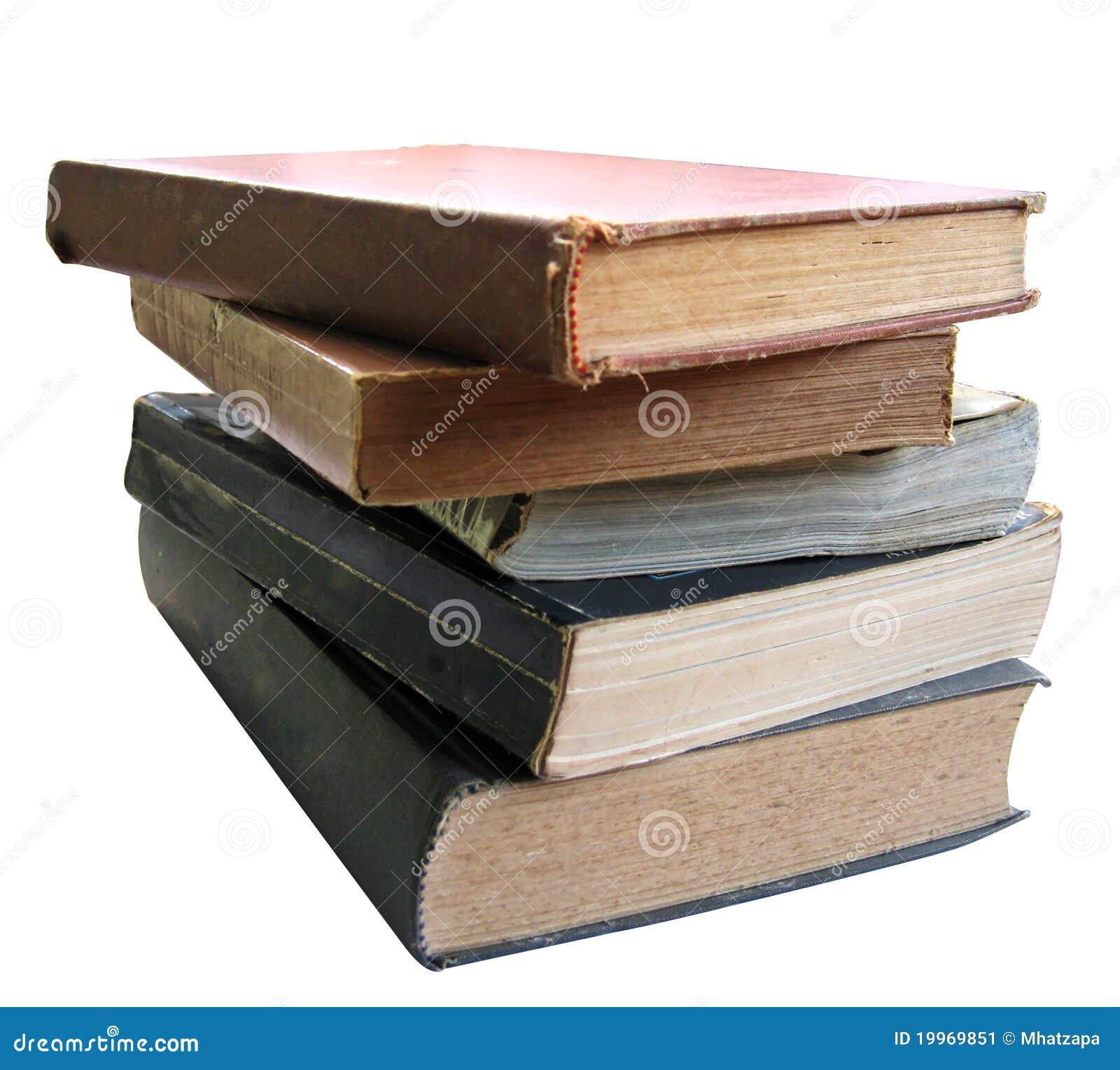 αρχαίο βιβλίο