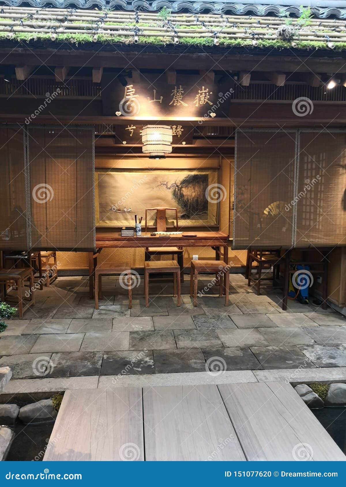 Αρχαίο κινεζικό σχολείο Hunan