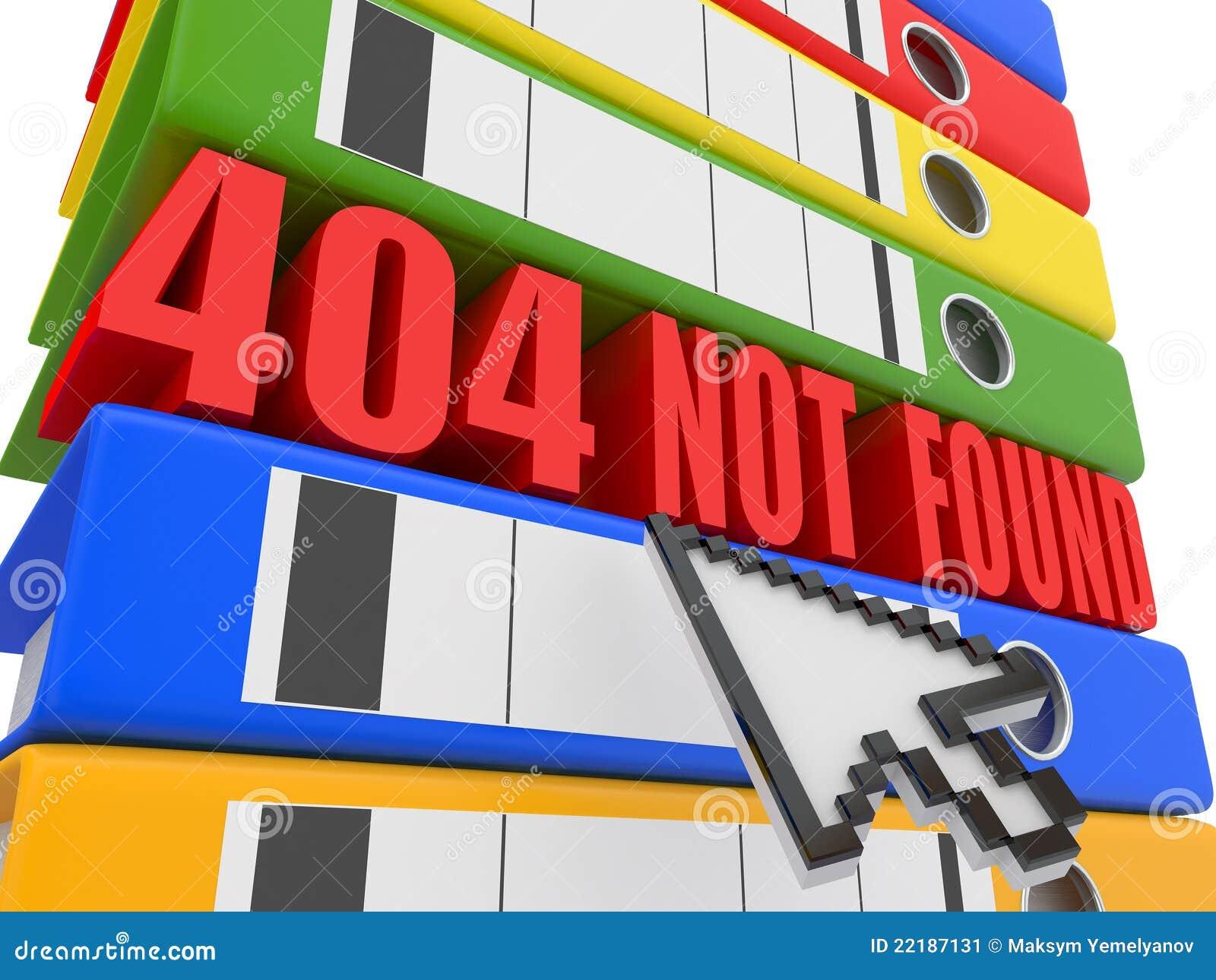 αρχείο σφάλματος 404 συνδέ&sigma