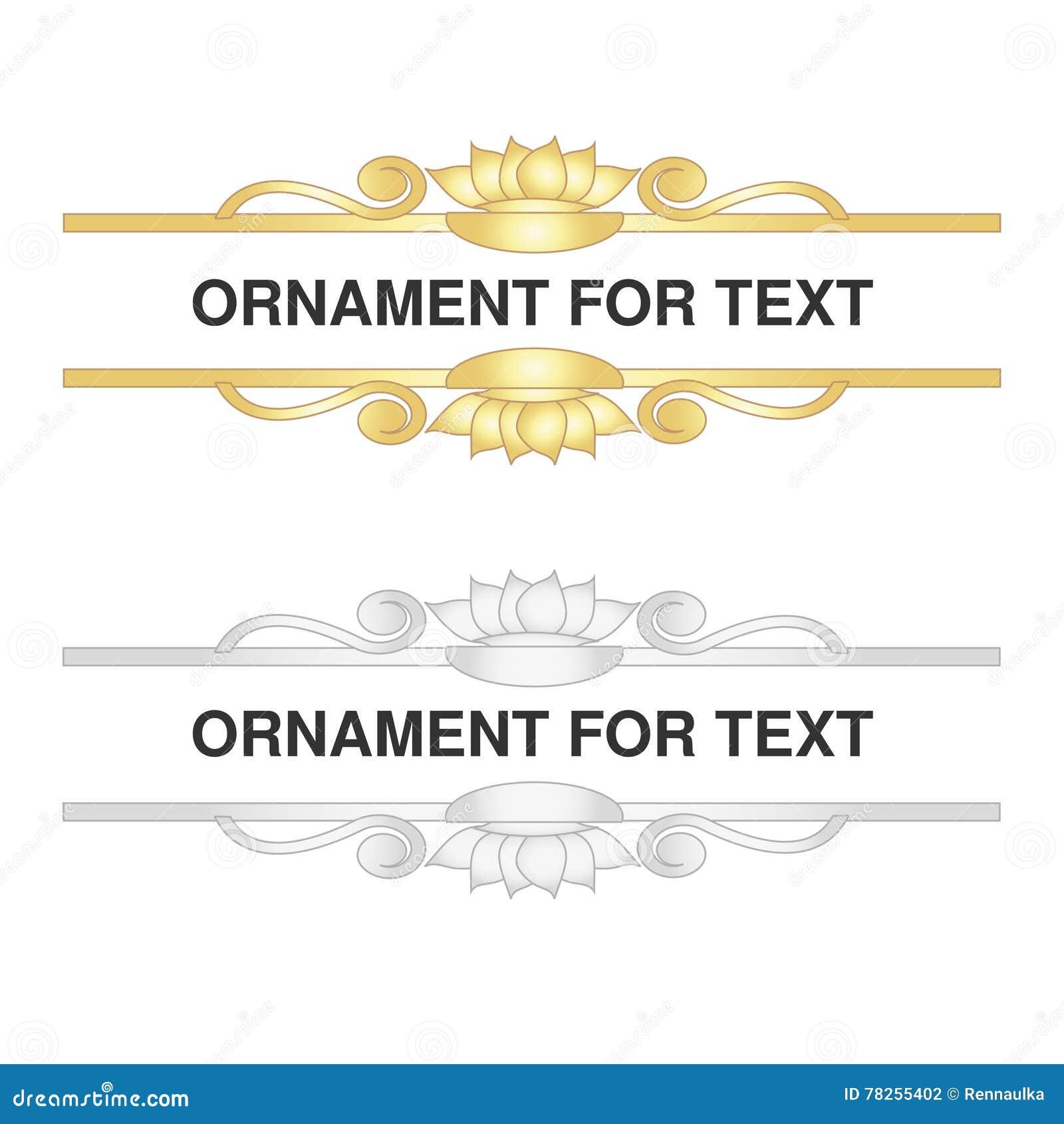 Αρχική χρυσή και ασημένια διακόσμηση για το κείμενο στο άσπρο υπόβαθρο Περίκομψες διακοσμητικές γραμμές