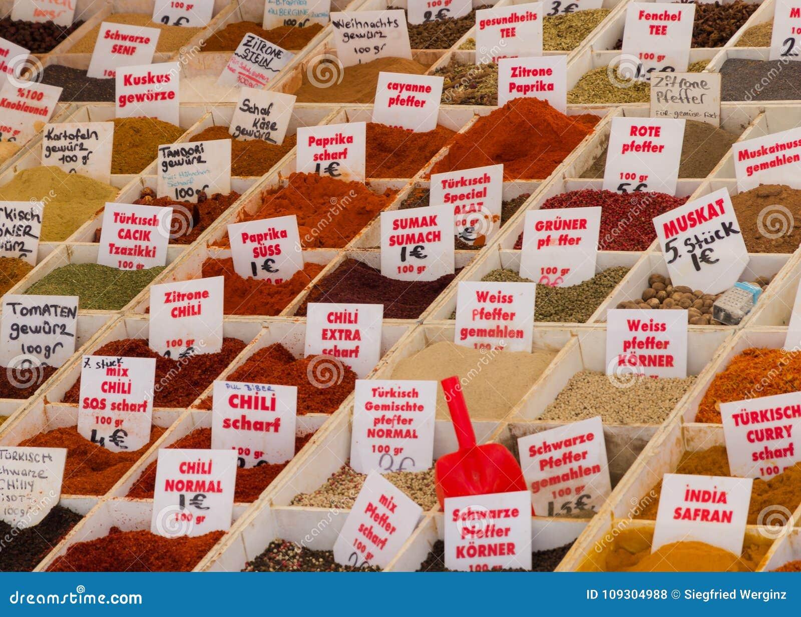 Ασιατική αγορά καρυκευμάτων