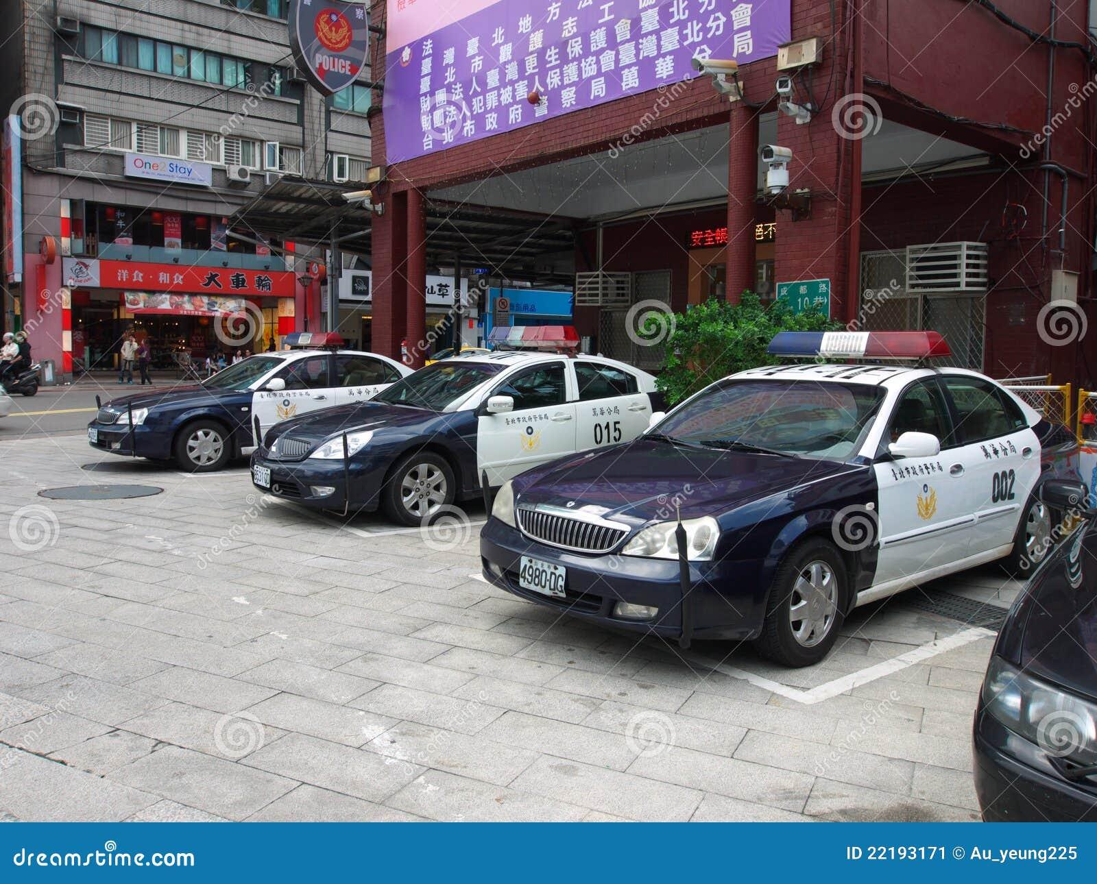 αστυνομία Ταιπέι αυτοκι&nu
