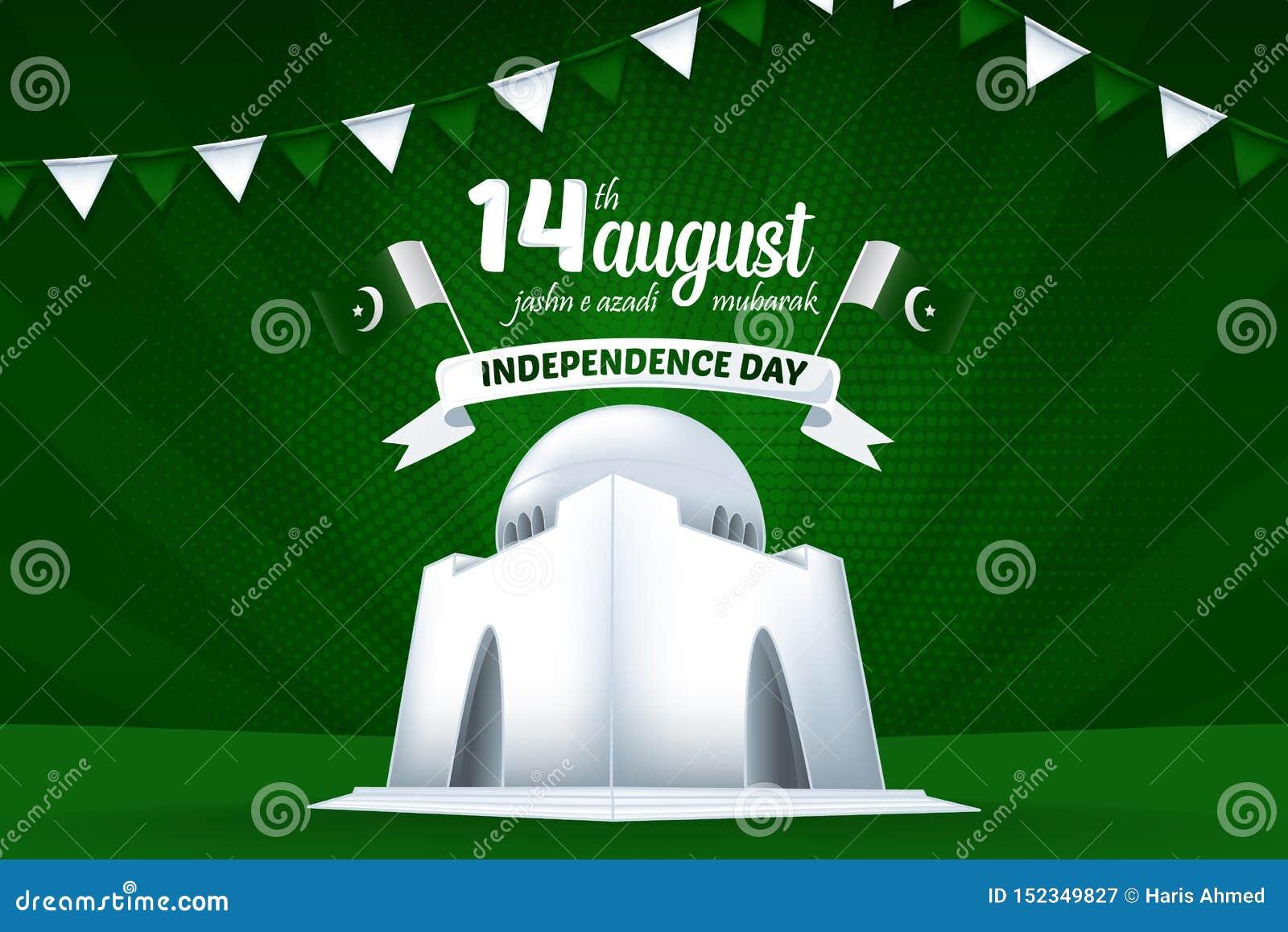 14 Αυγούστου διανυσματική απεικόνιση υποβάθρου ημέρας της ανεξαρτησίας του Μουμπάρακ Πακιστάν