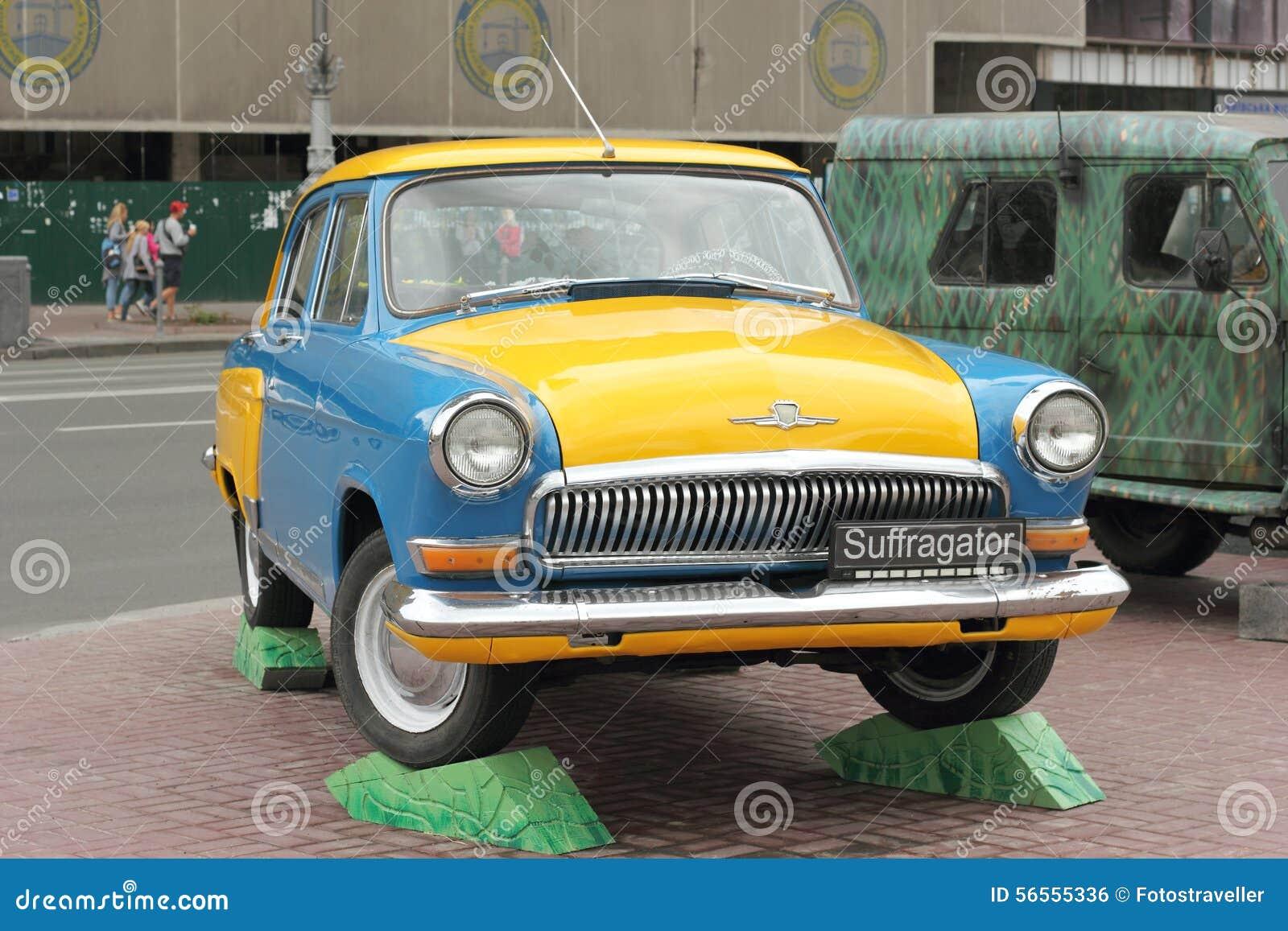Download αυτοκίνητο αναδρομικό εκδοτική εικόνες. εικόνα από ανεξαρτησία - 56555336